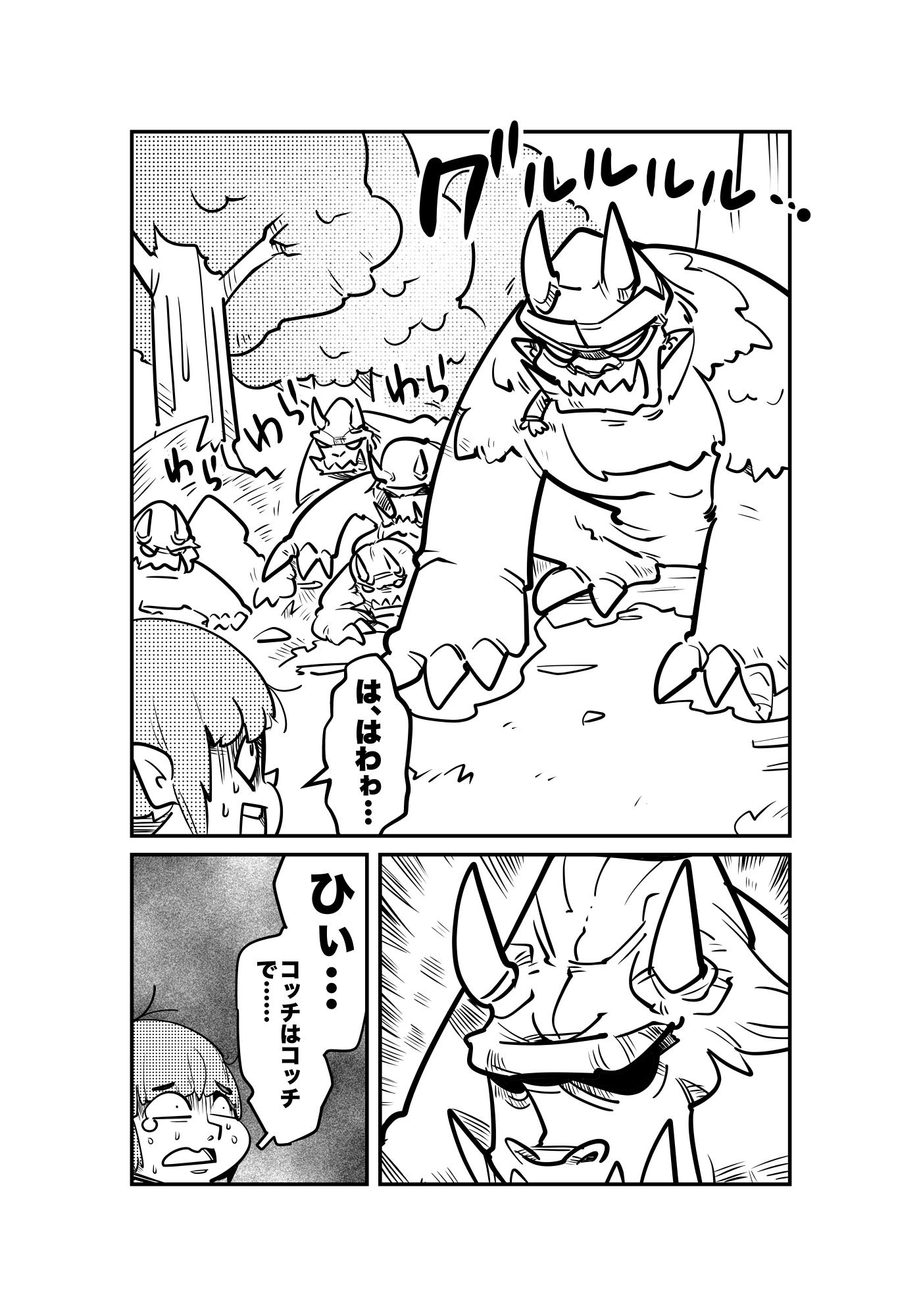 f:id:terashimaru117:20210914225323p:plain