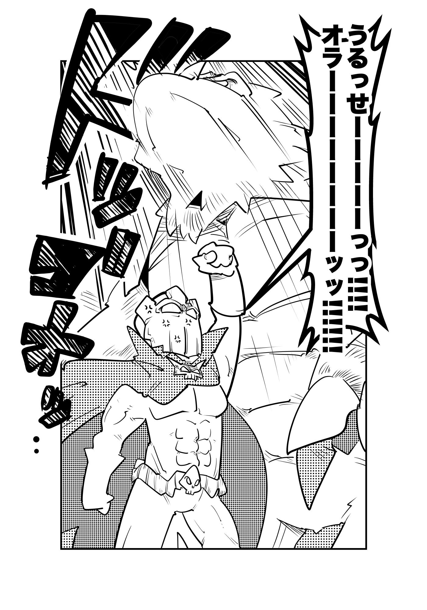 f:id:terashimaru117:20210914225336p:plain