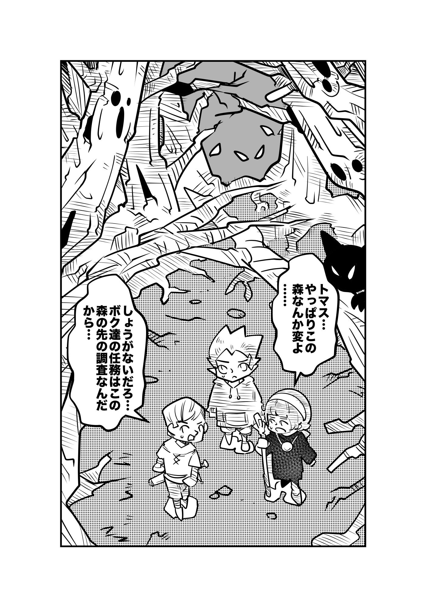 f:id:terashimaru117:20210914225658p:plain