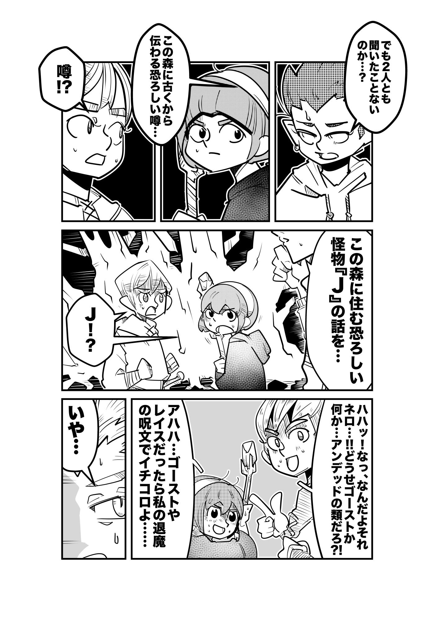 f:id:terashimaru117:20210914225705p:plain