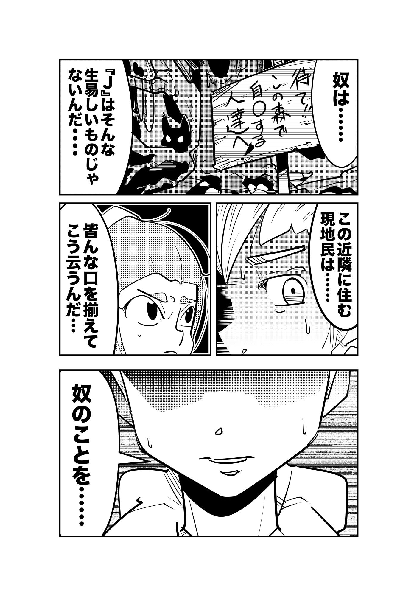 f:id:terashimaru117:20210914225712p:plain