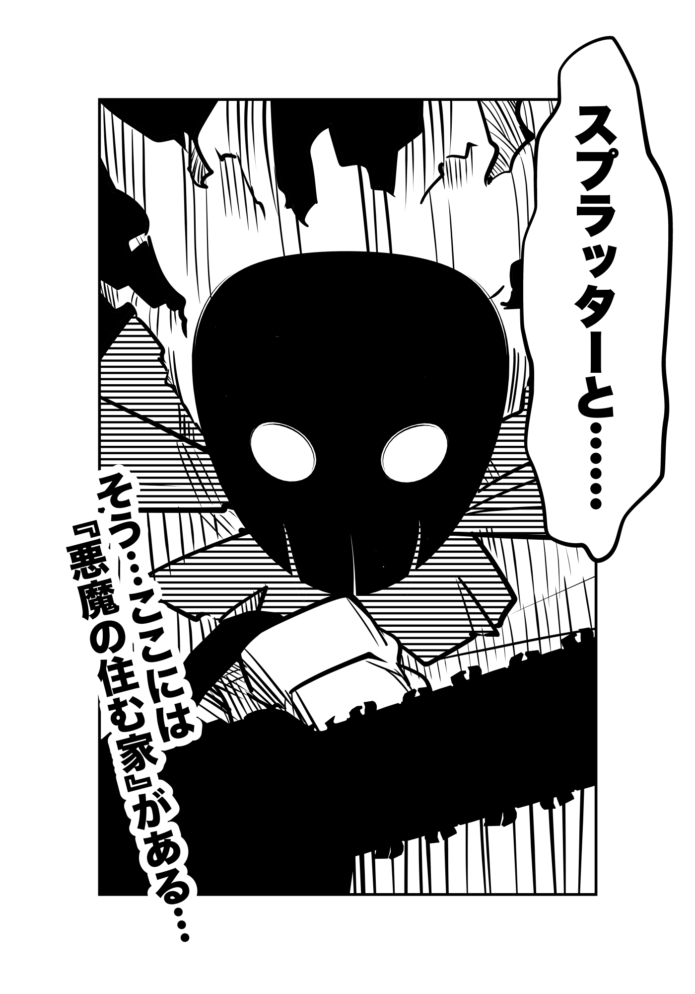 f:id:terashimaru117:20210914225717p:plain