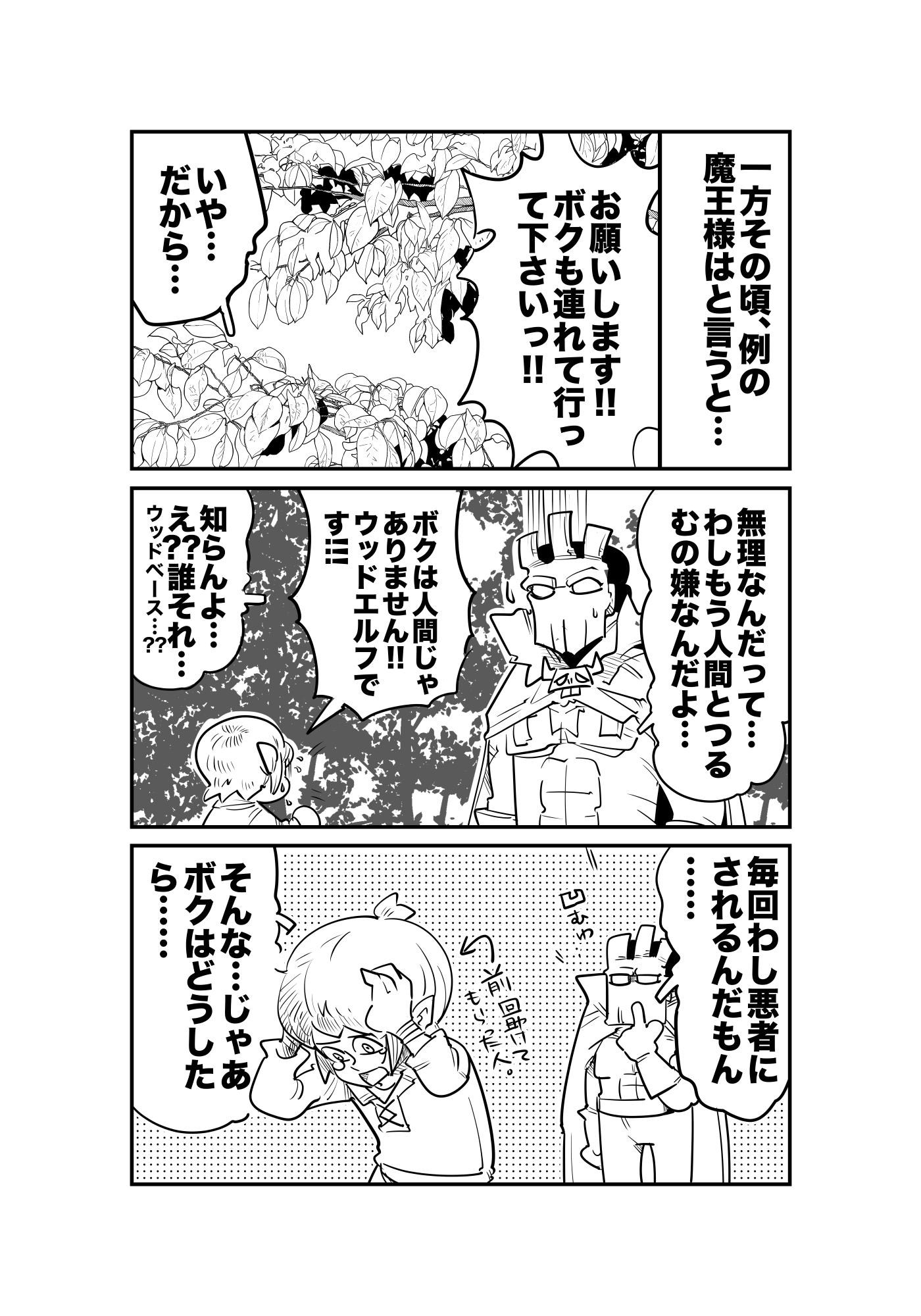 f:id:terashimaru117:20210914225723p:plain
