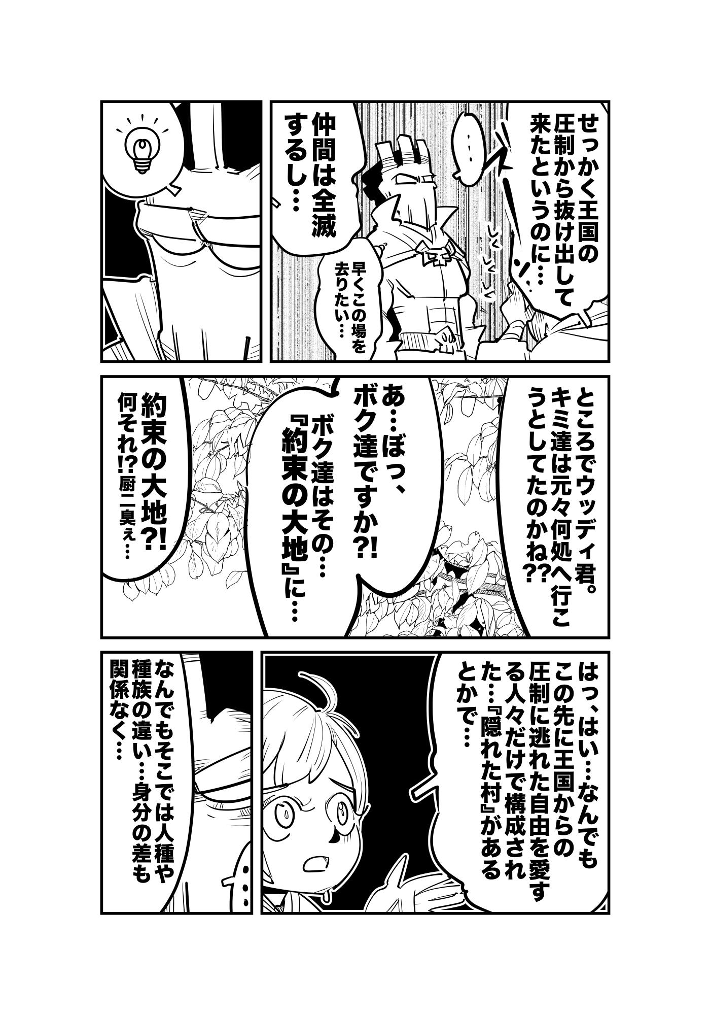 f:id:terashimaru117:20210914225729p:plain
