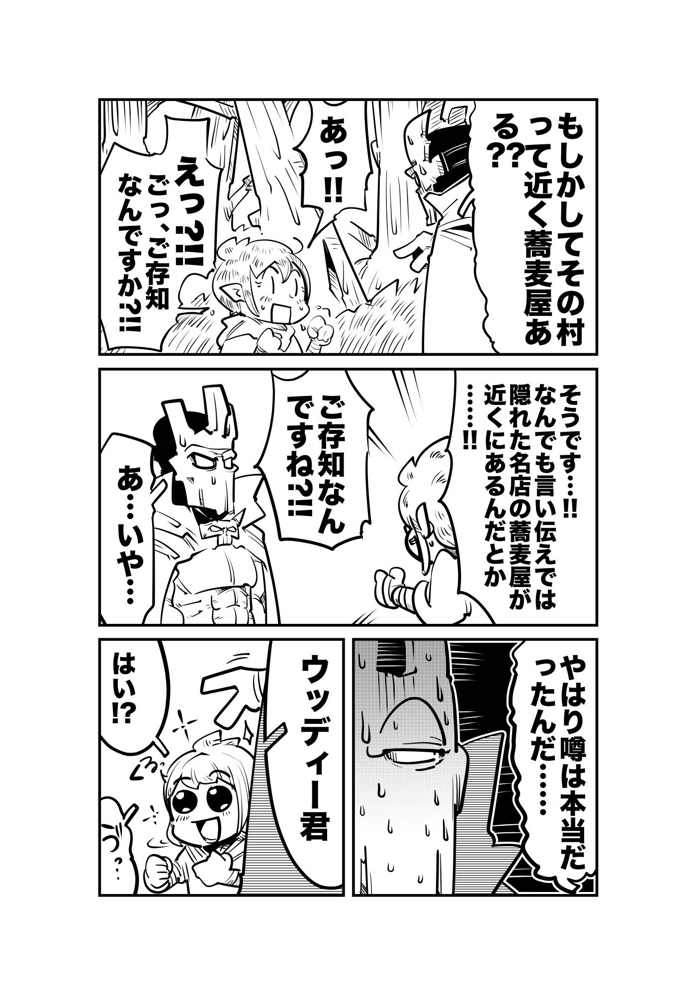 f:id:terashimaru117:20210914225820p:plain