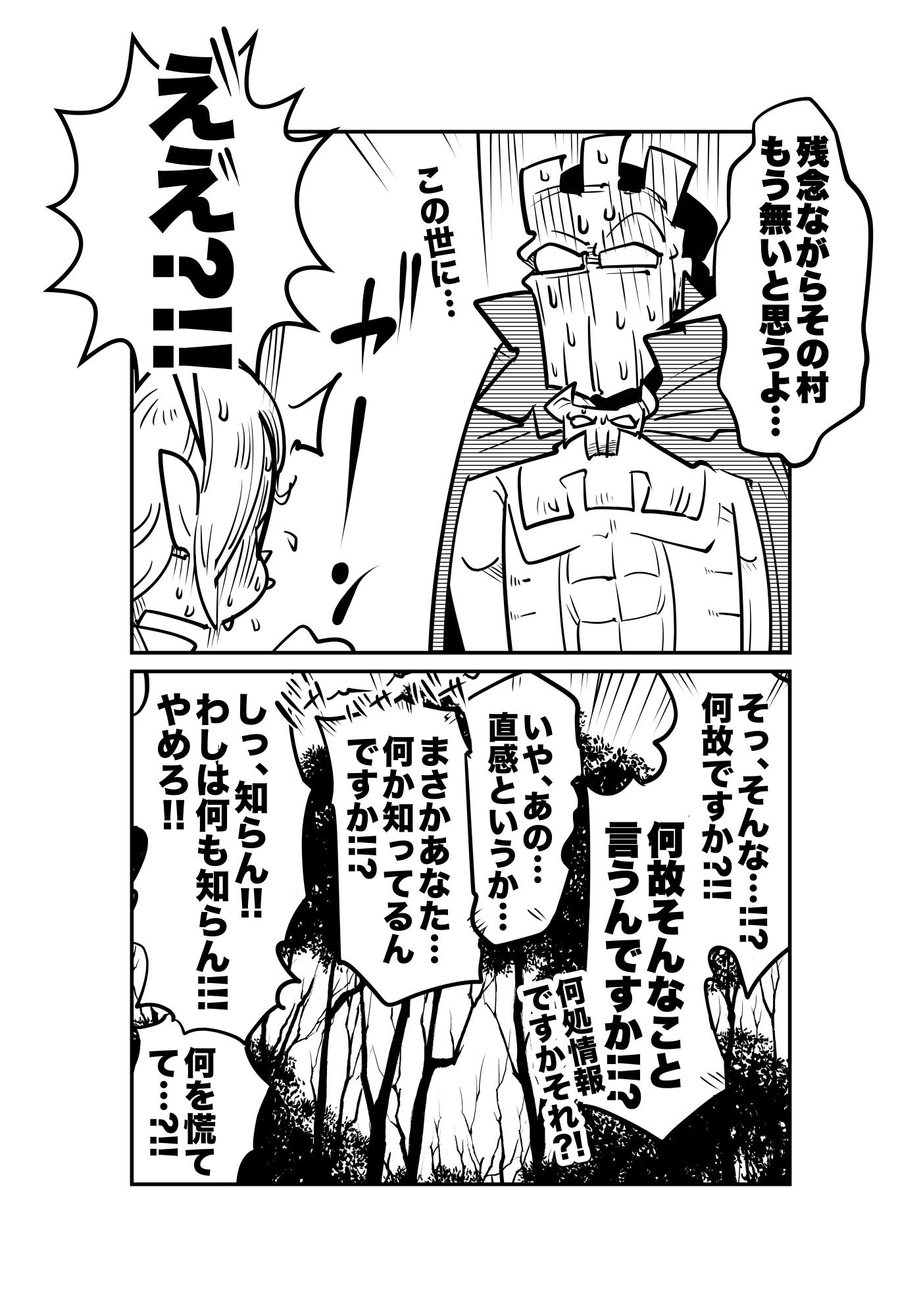 f:id:terashimaru117:20210914225827p:plain
