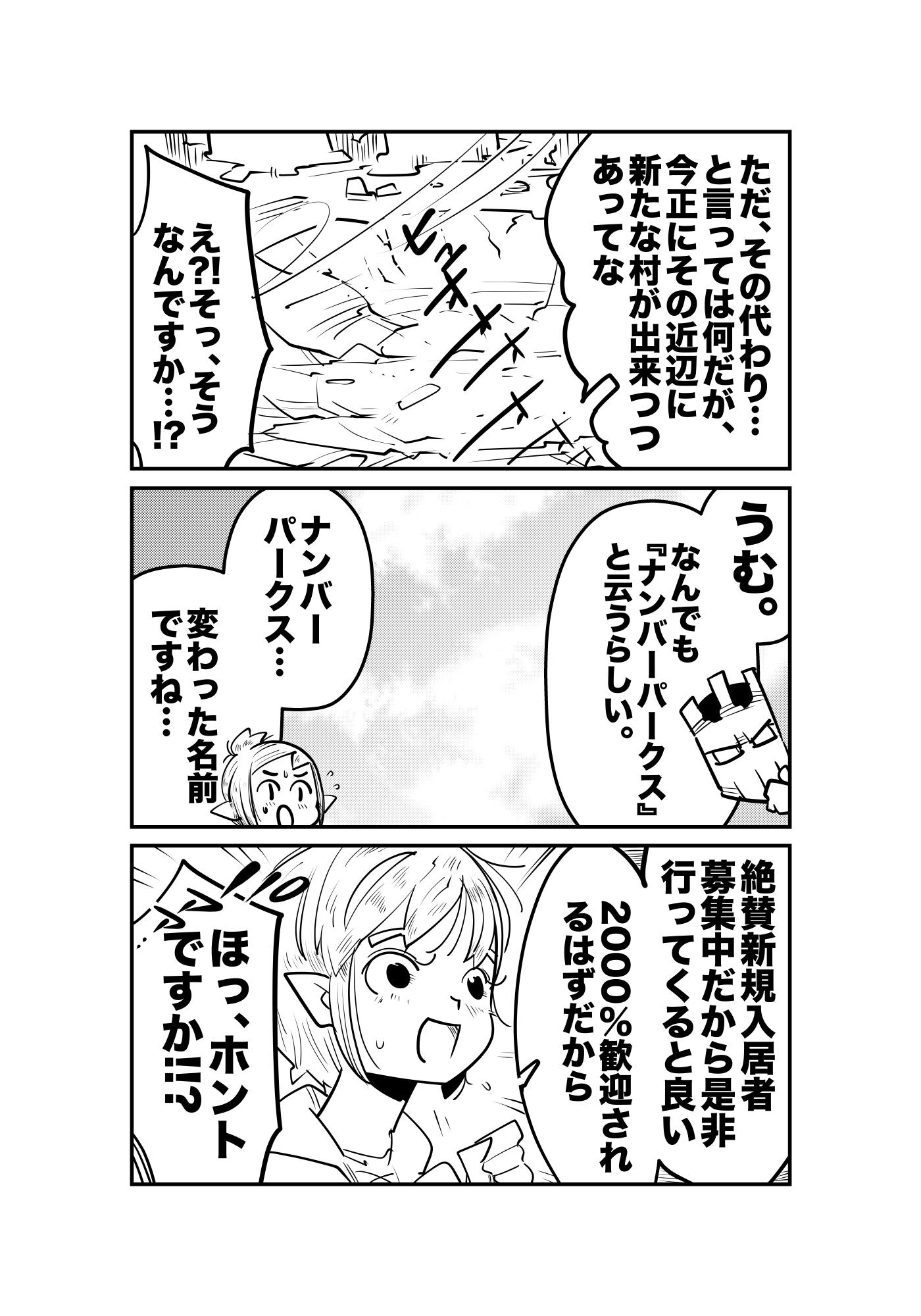 f:id:terashimaru117:20210914225832p:plain