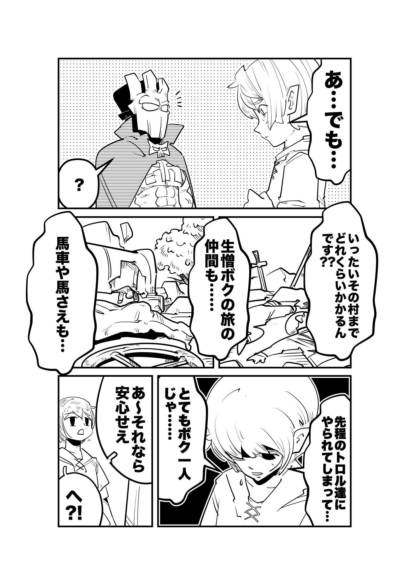 f:id:terashimaru117:20210914225837p:plain
