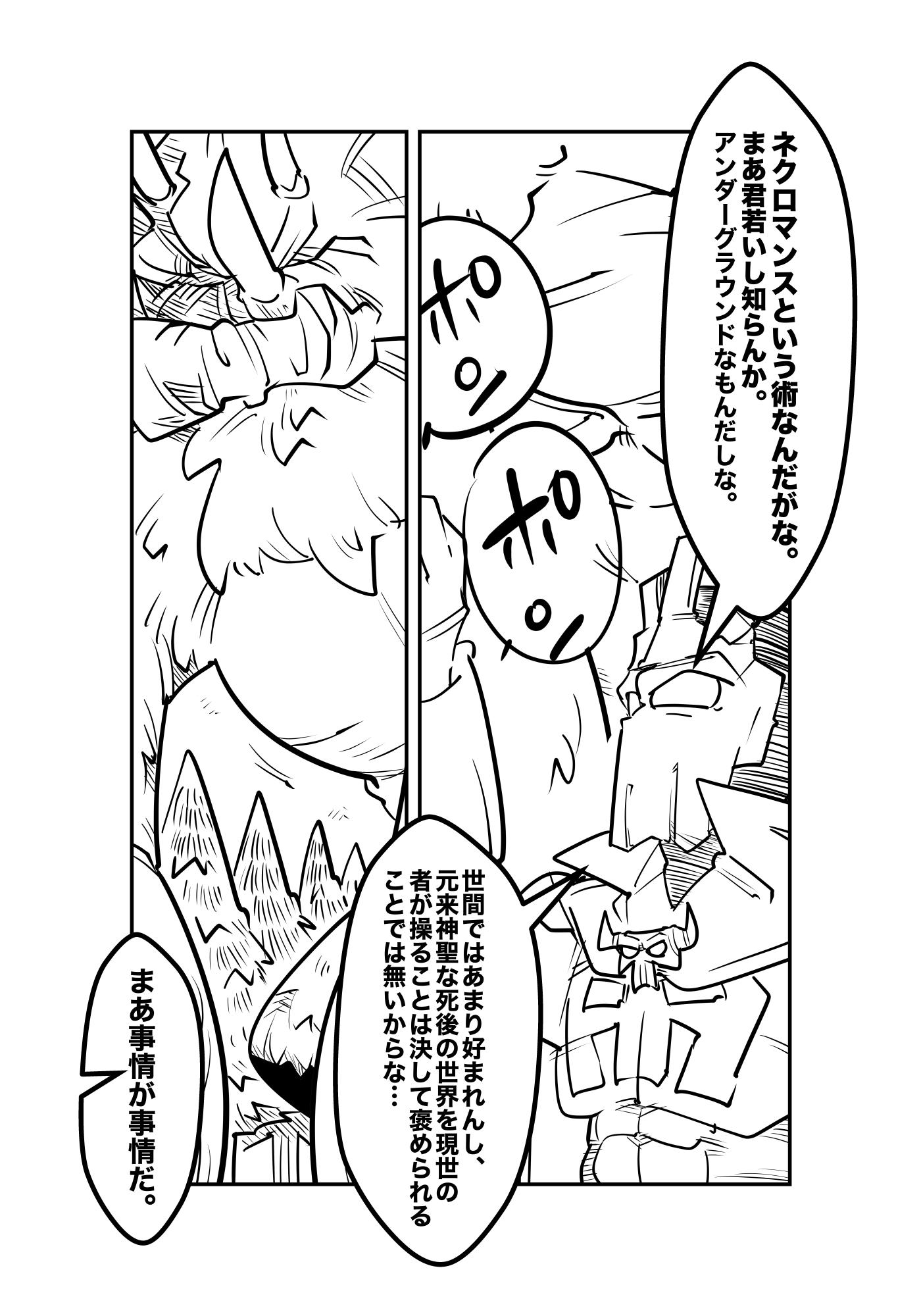 f:id:terashimaru117:20210914225848p:plain