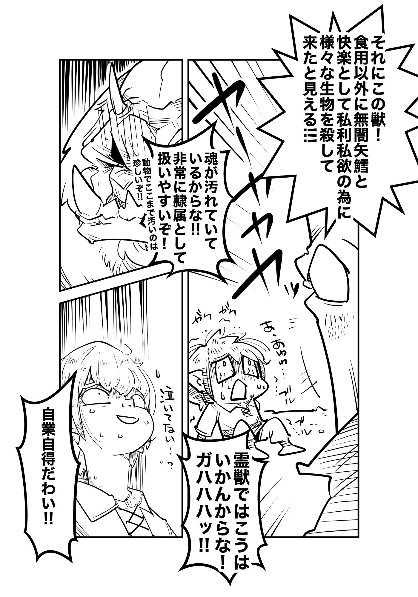 f:id:terashimaru117:20210914230000p:plain