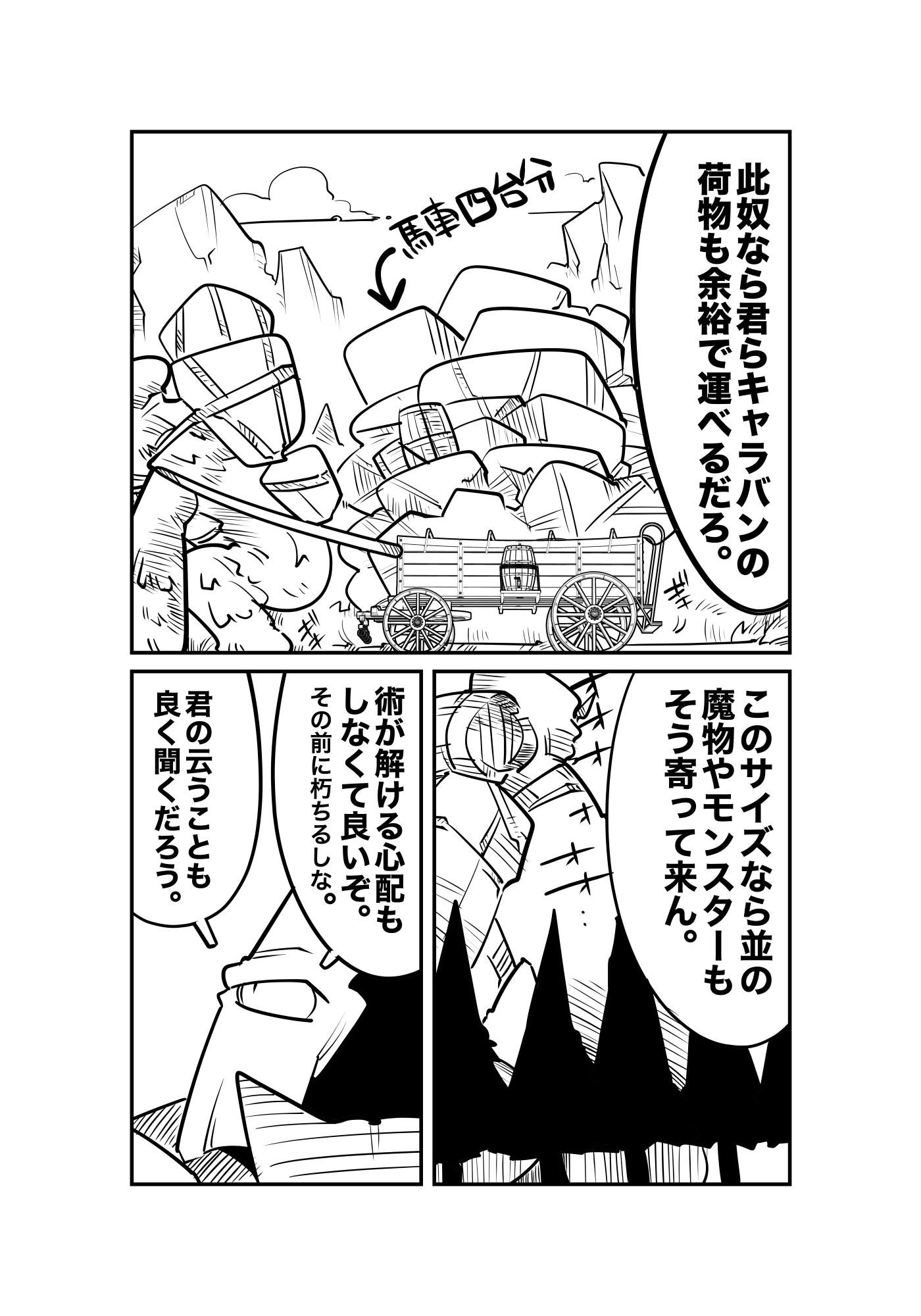 f:id:terashimaru117:20210914230006p:plain