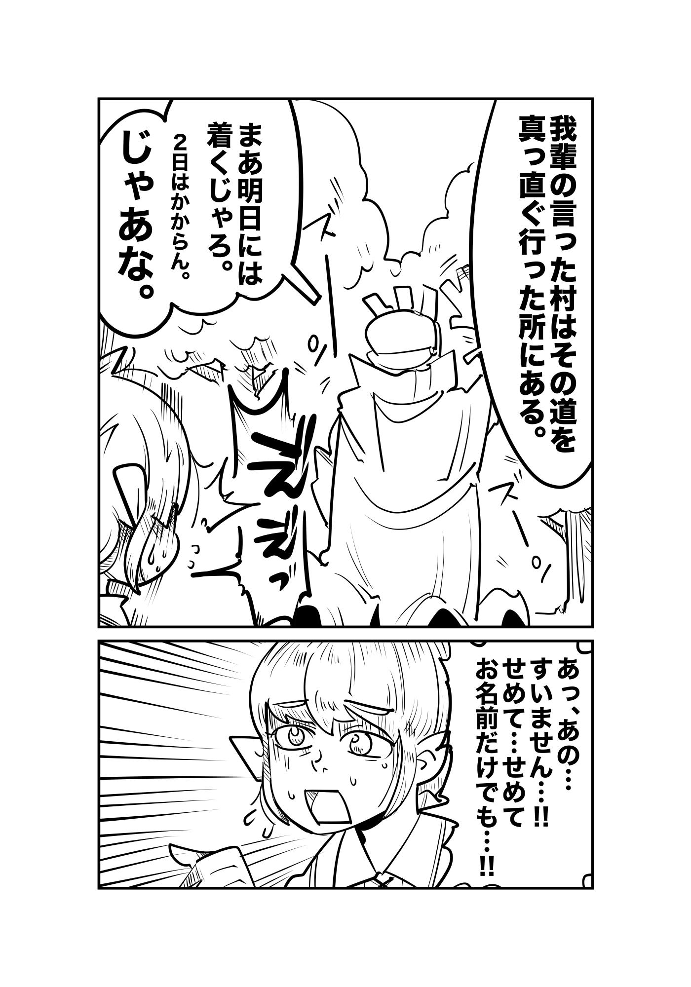f:id:terashimaru117:20210914230011p:plain