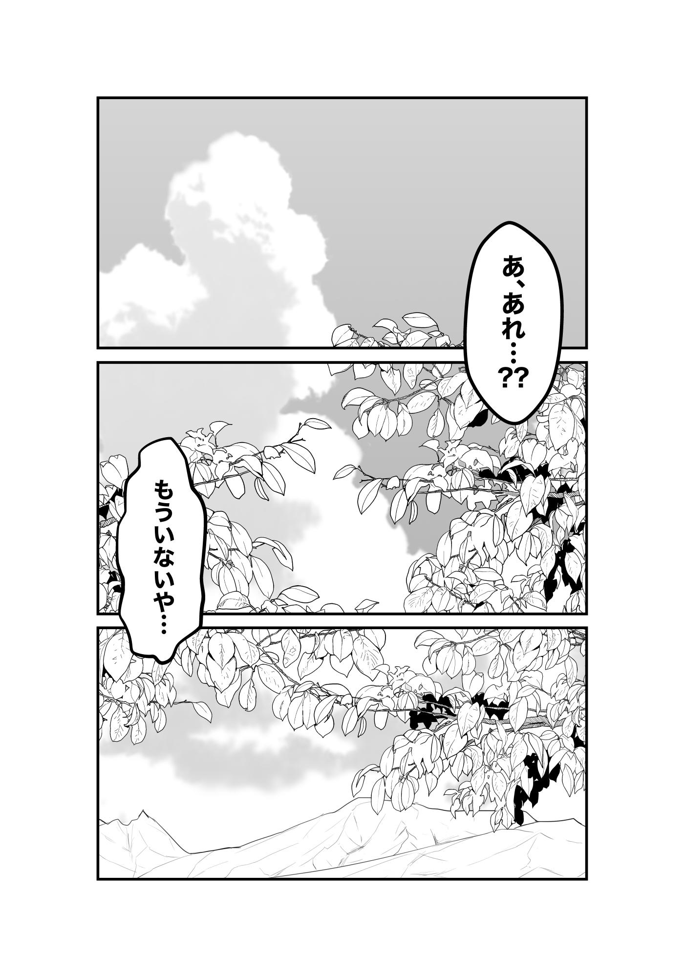 f:id:terashimaru117:20210914230016p:plain