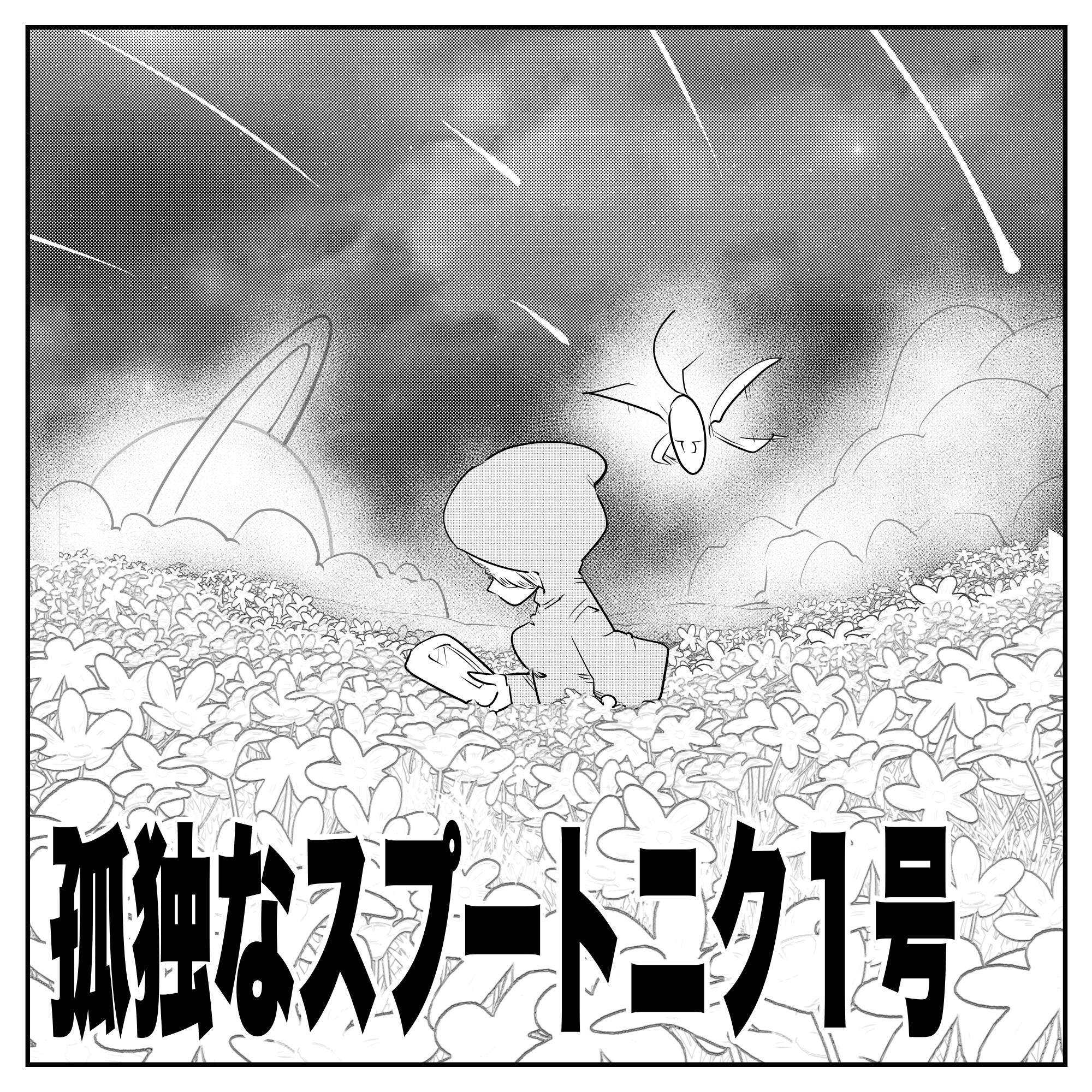 f:id:terashimaru117:20210914230750p:plain