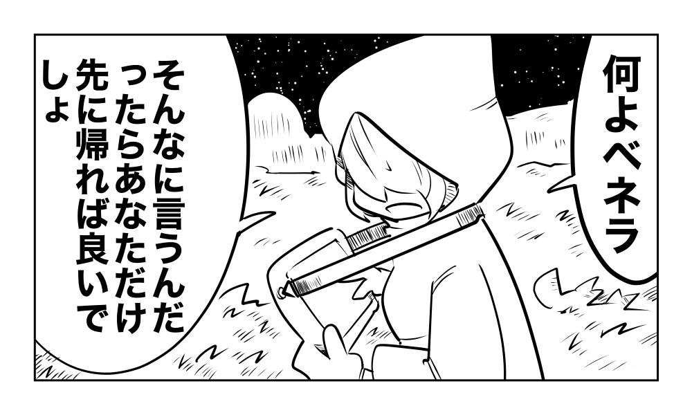 f:id:terashimaru117:20210914230816p:plain
