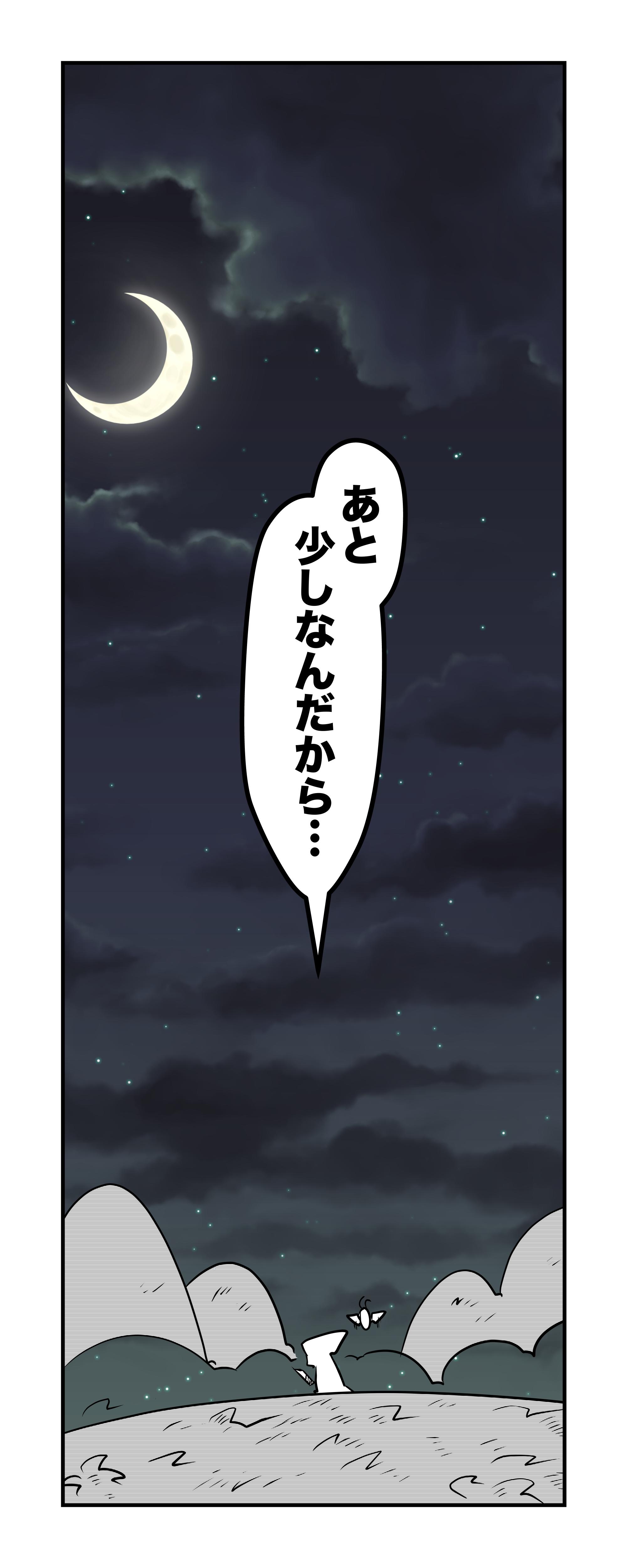 f:id:terashimaru117:20210914231008p:plain
