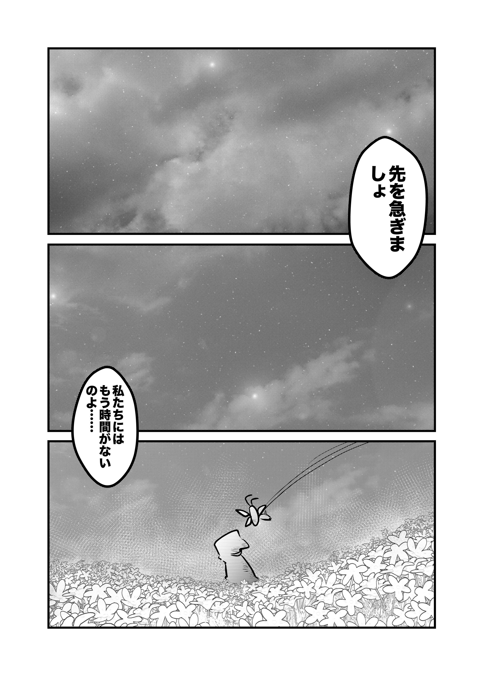 f:id:terashimaru117:20210914231027p:plain