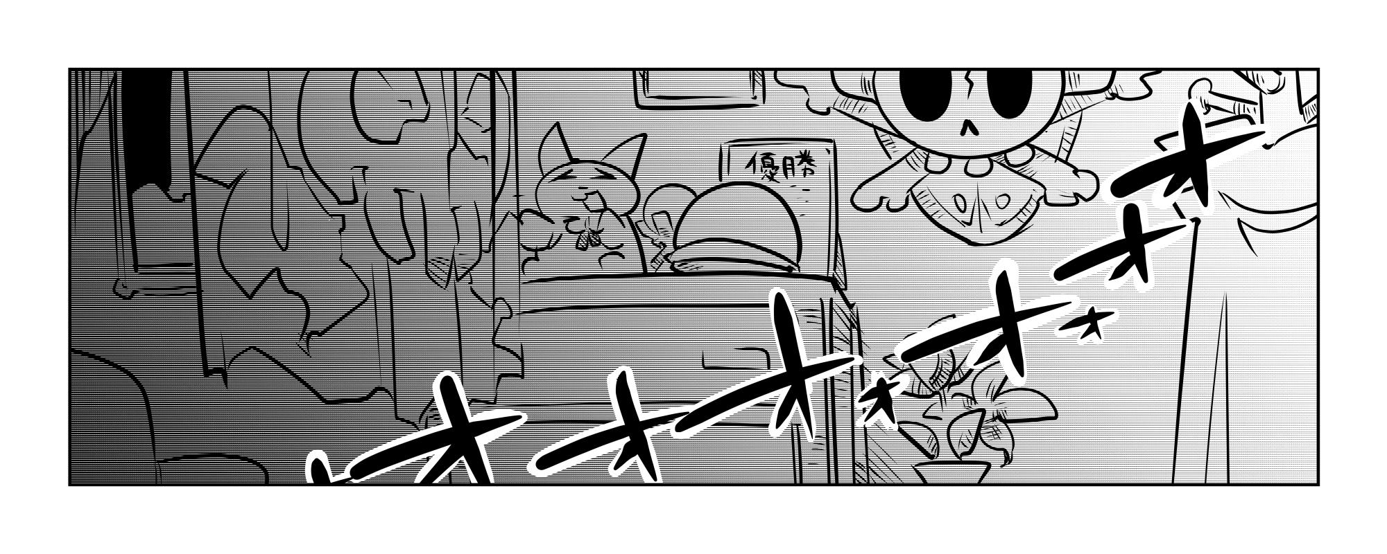 f:id:terashimaru117:20210914231049p:plain