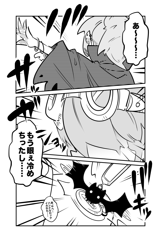 f:id:terashimaru117:20210914231208p:plain