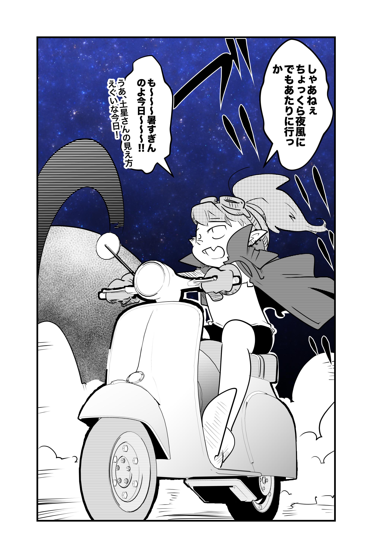 f:id:terashimaru117:20210914231218p:plain