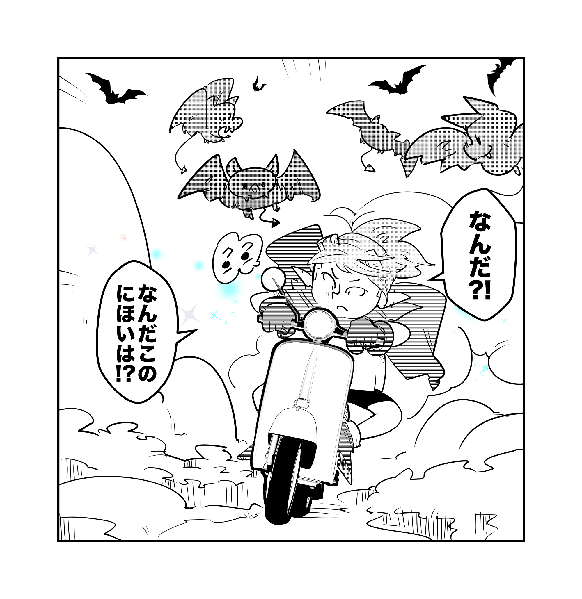 f:id:terashimaru117:20210914231450p:plain