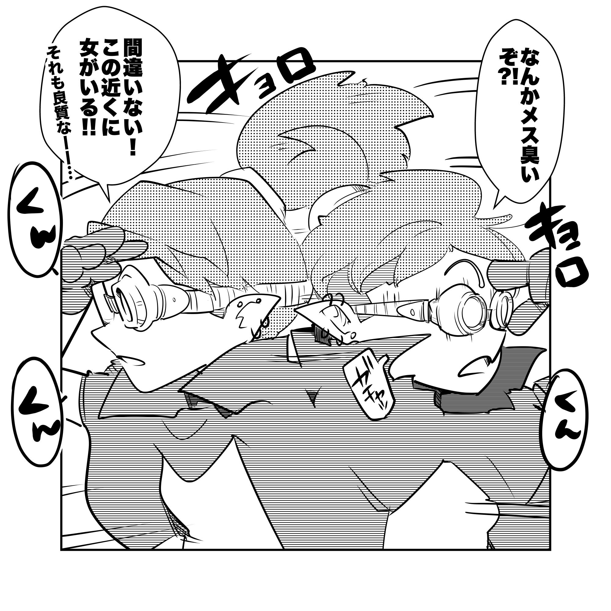f:id:terashimaru117:20210914231456p:plain