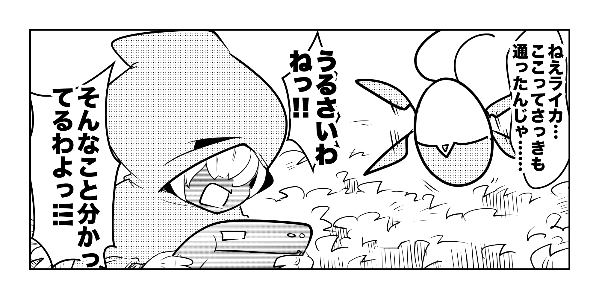 f:id:terashimaru117:20210914231508p:plain
