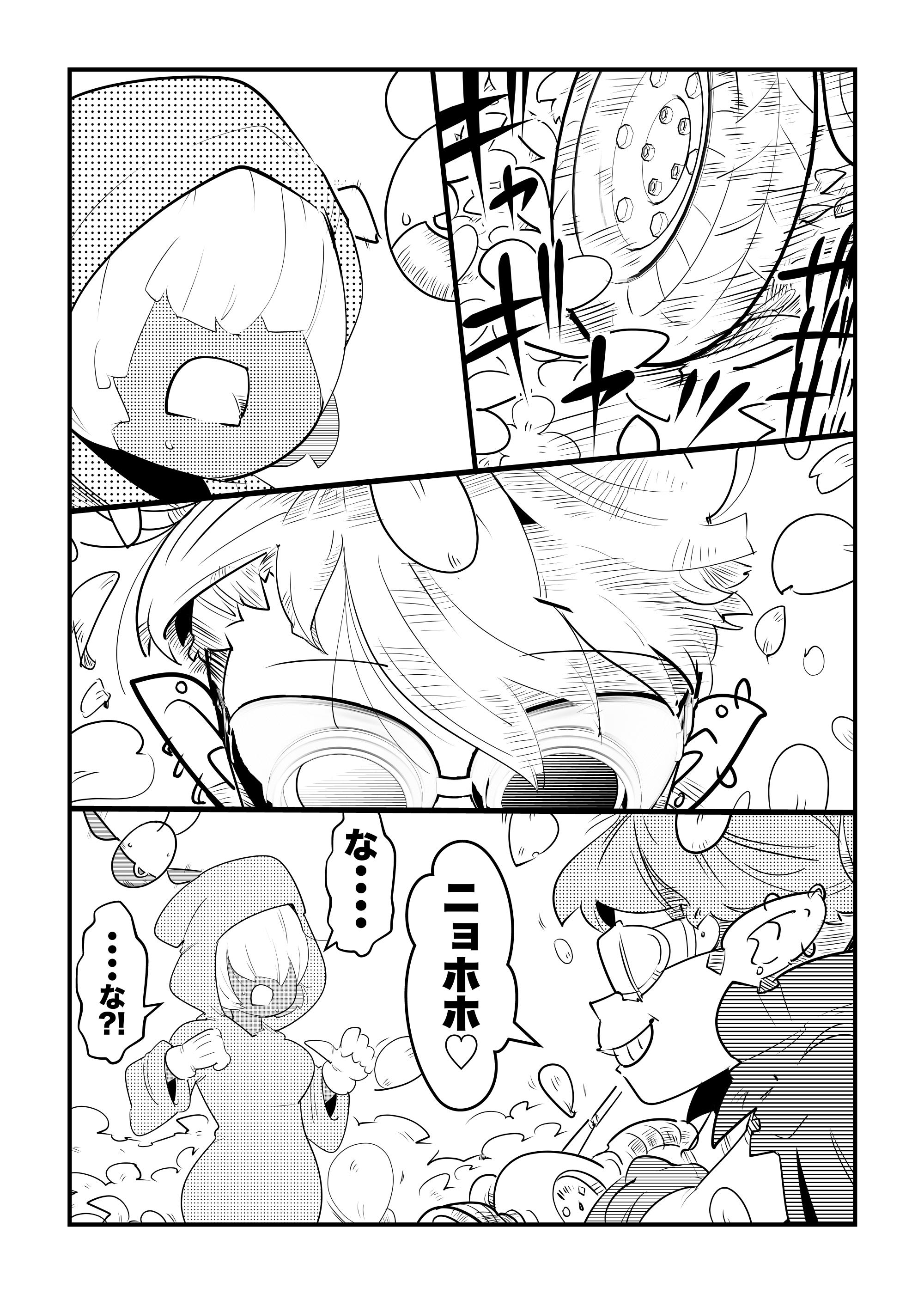 f:id:terashimaru117:20210914231624p:plain