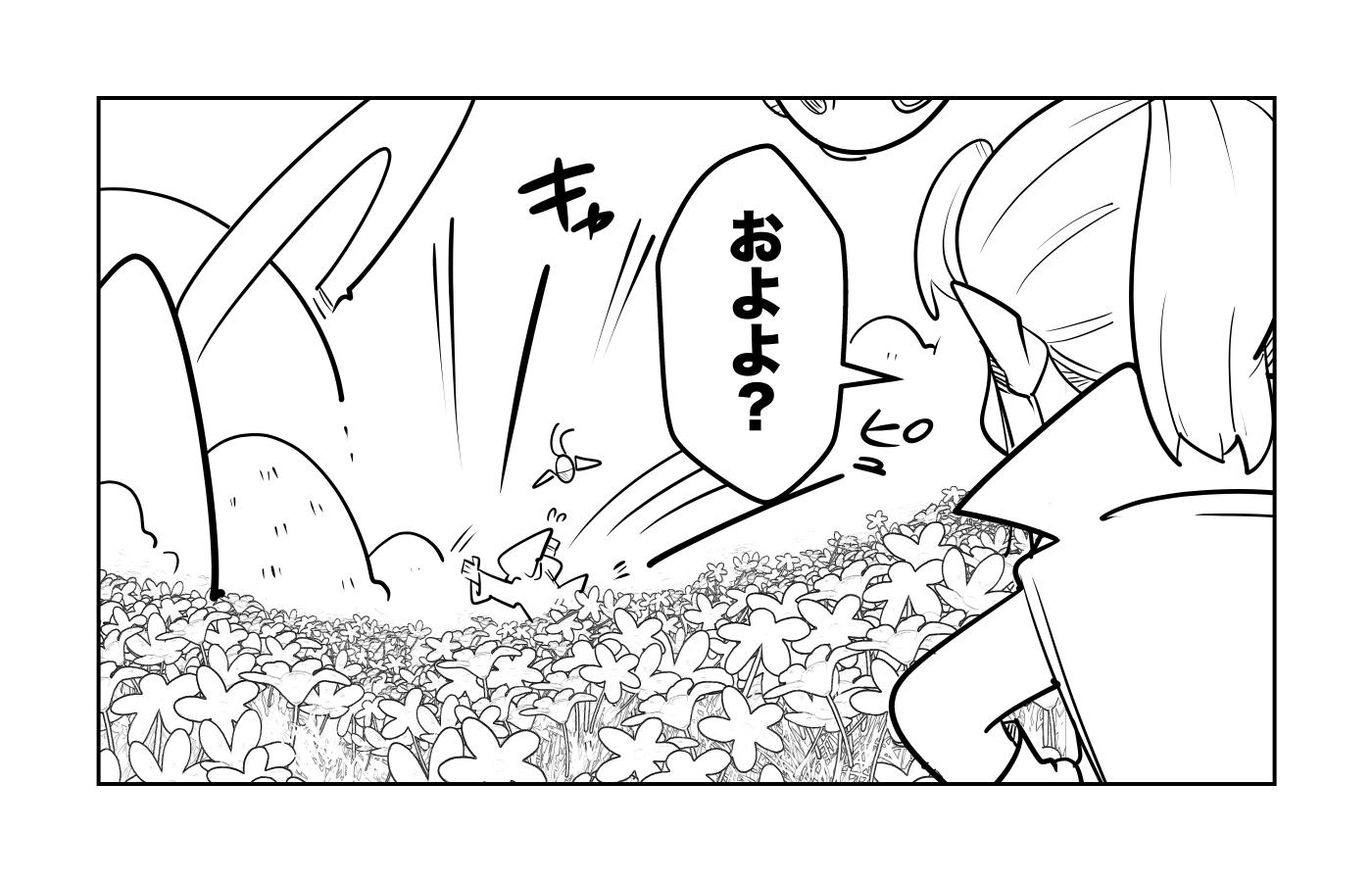 f:id:terashimaru117:20210914231827p:plain