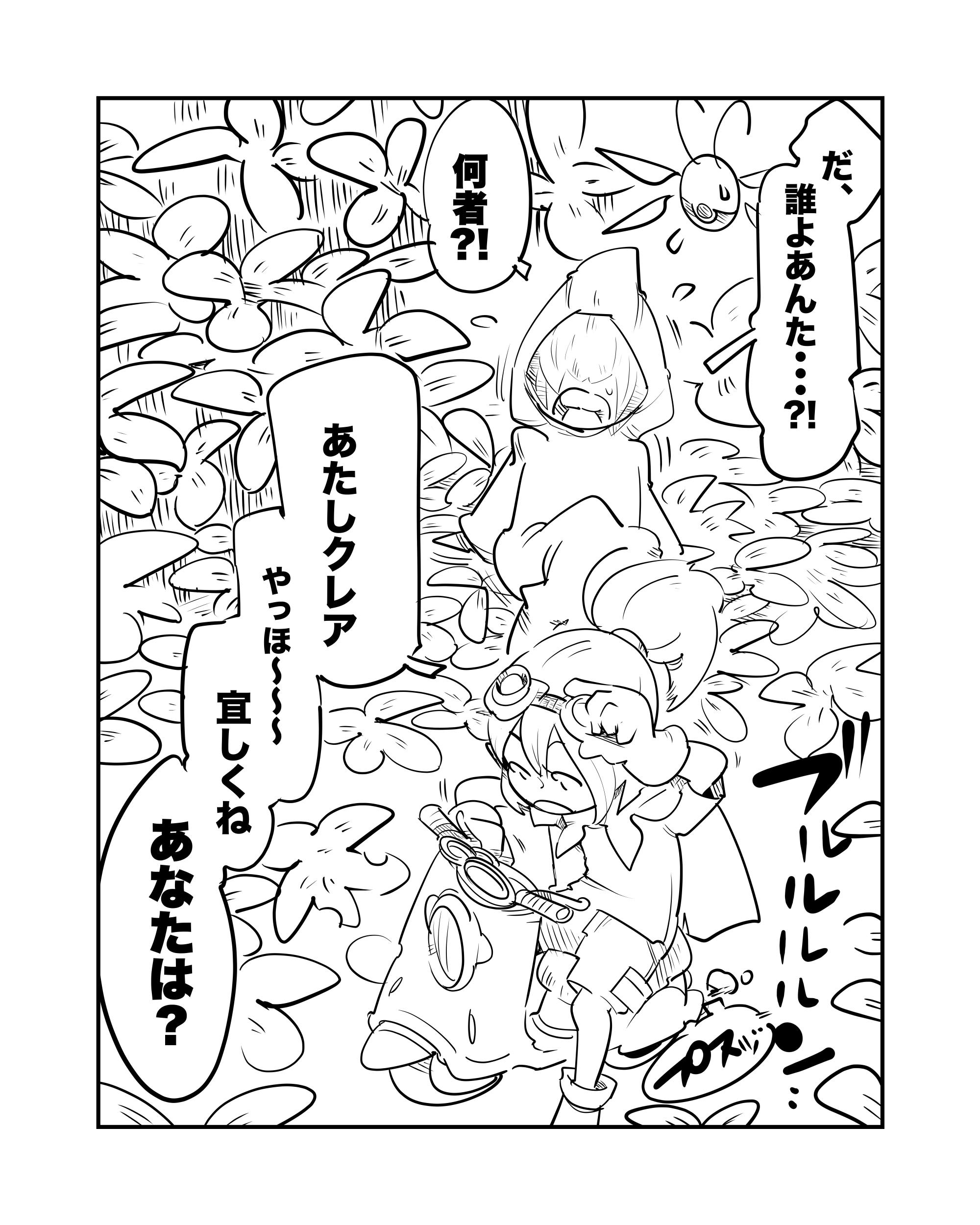 f:id:terashimaru117:20210914231840p:plain