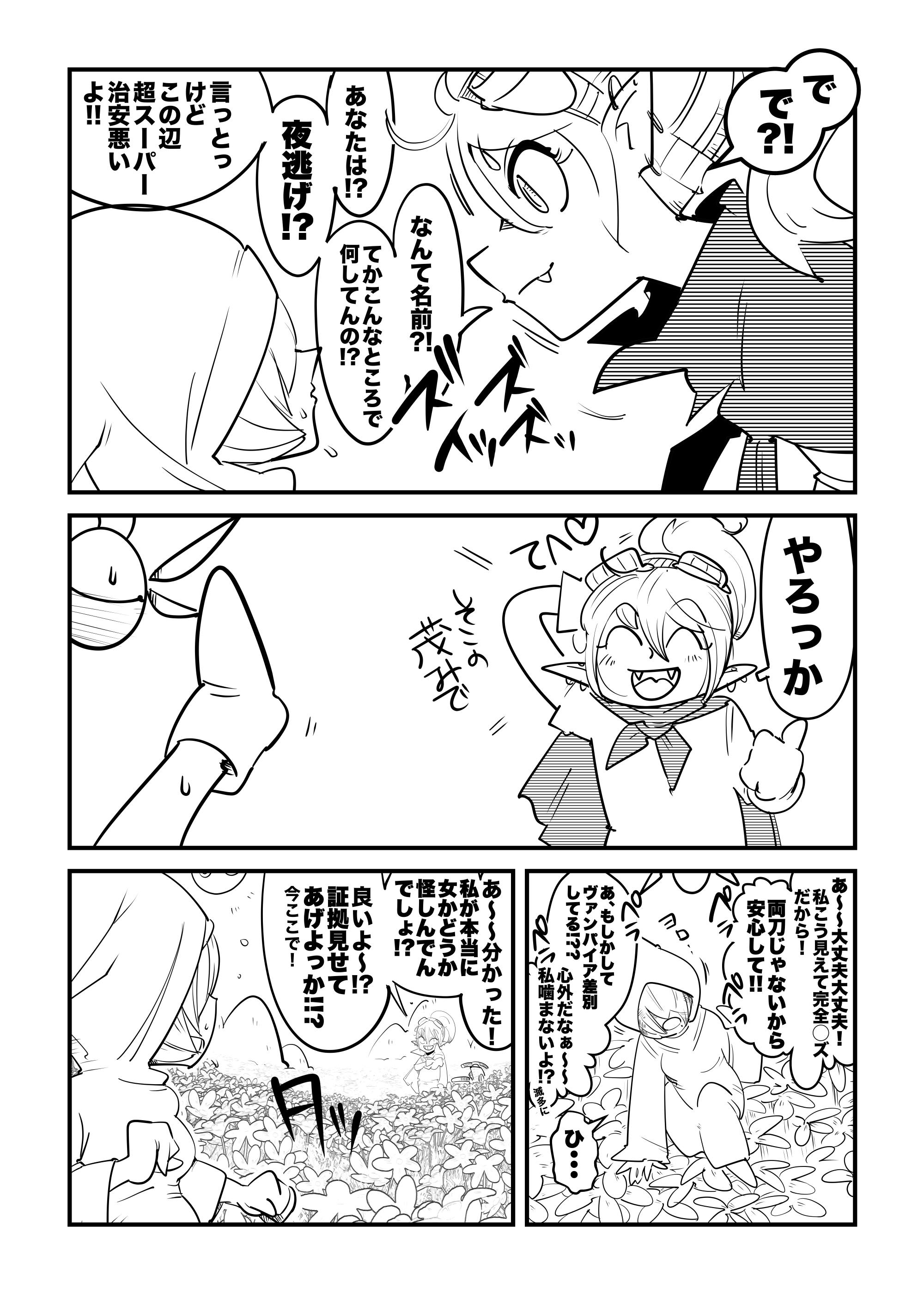 f:id:terashimaru117:20210914231848p:plain