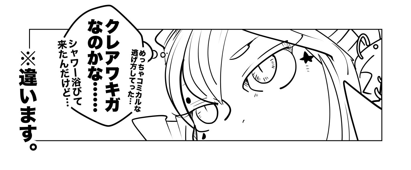 f:id:terashimaru117:20210914231856p:plain