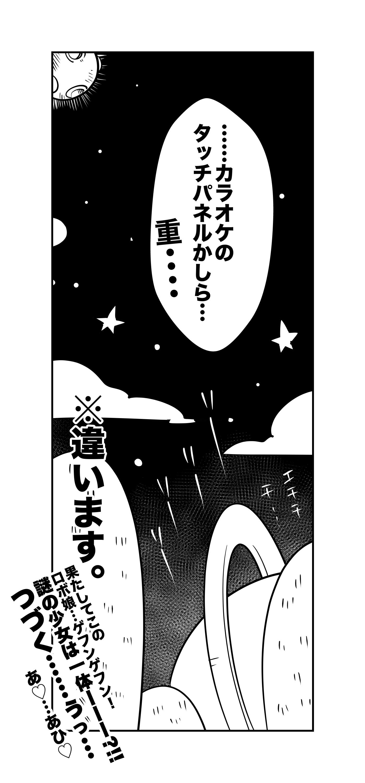 f:id:terashimaru117:20210914232055p:plain