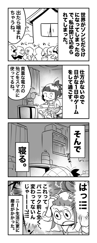 f:id:terashimaru117:20210914232723p:plain