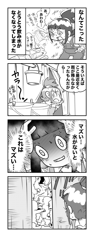 f:id:terashimaru117:20210914232739p:plain