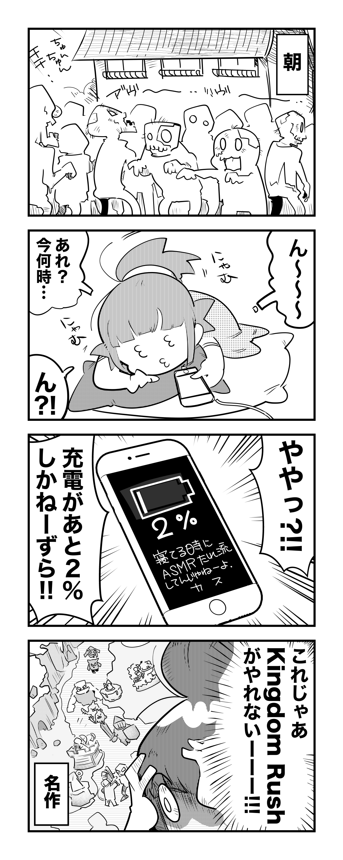 f:id:terashimaru117:20210914232747p:plain