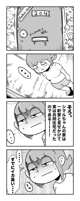 f:id:terashimaru117:20210914232837p:plain