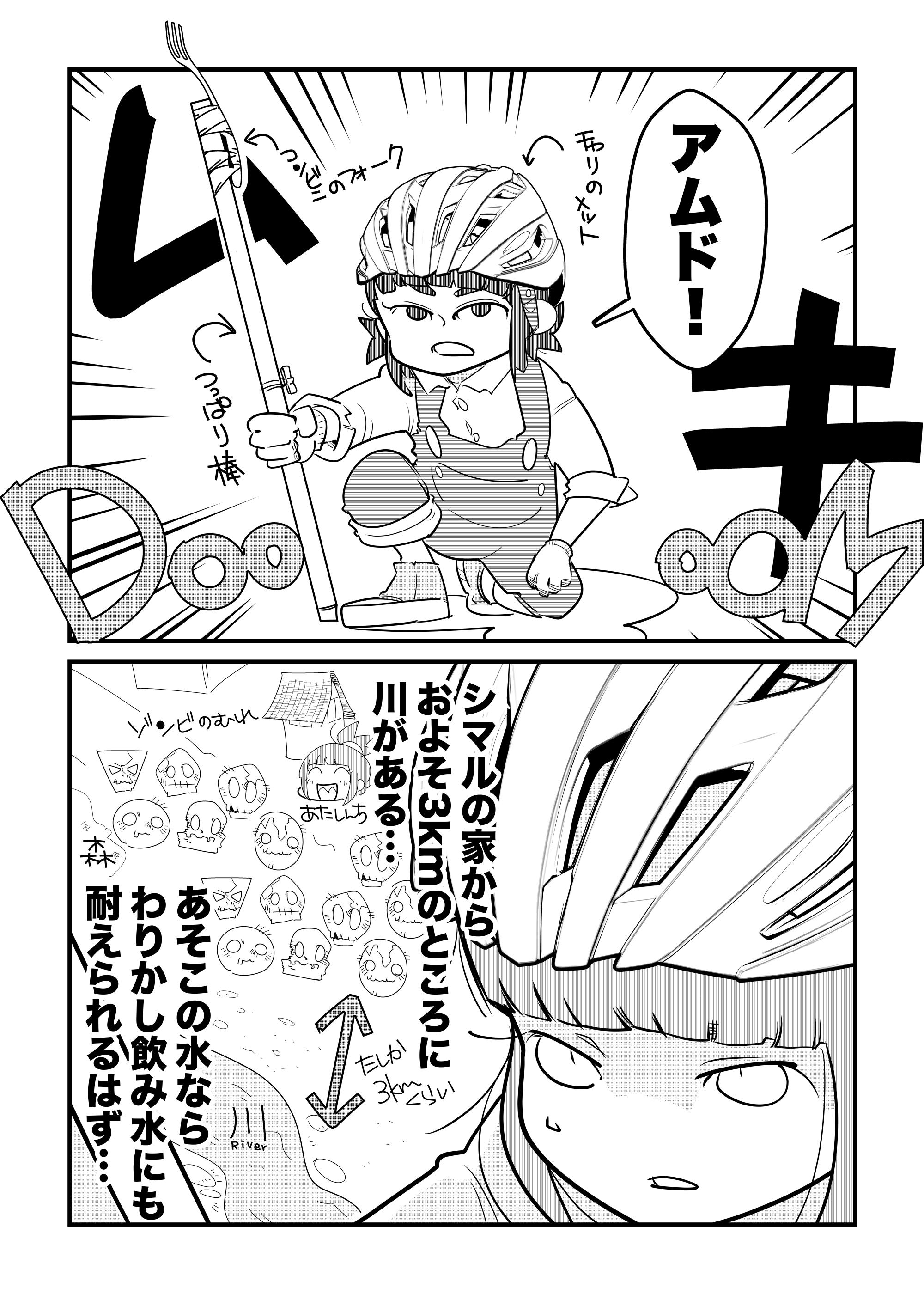 f:id:terashimaru117:20210914233837p:plain