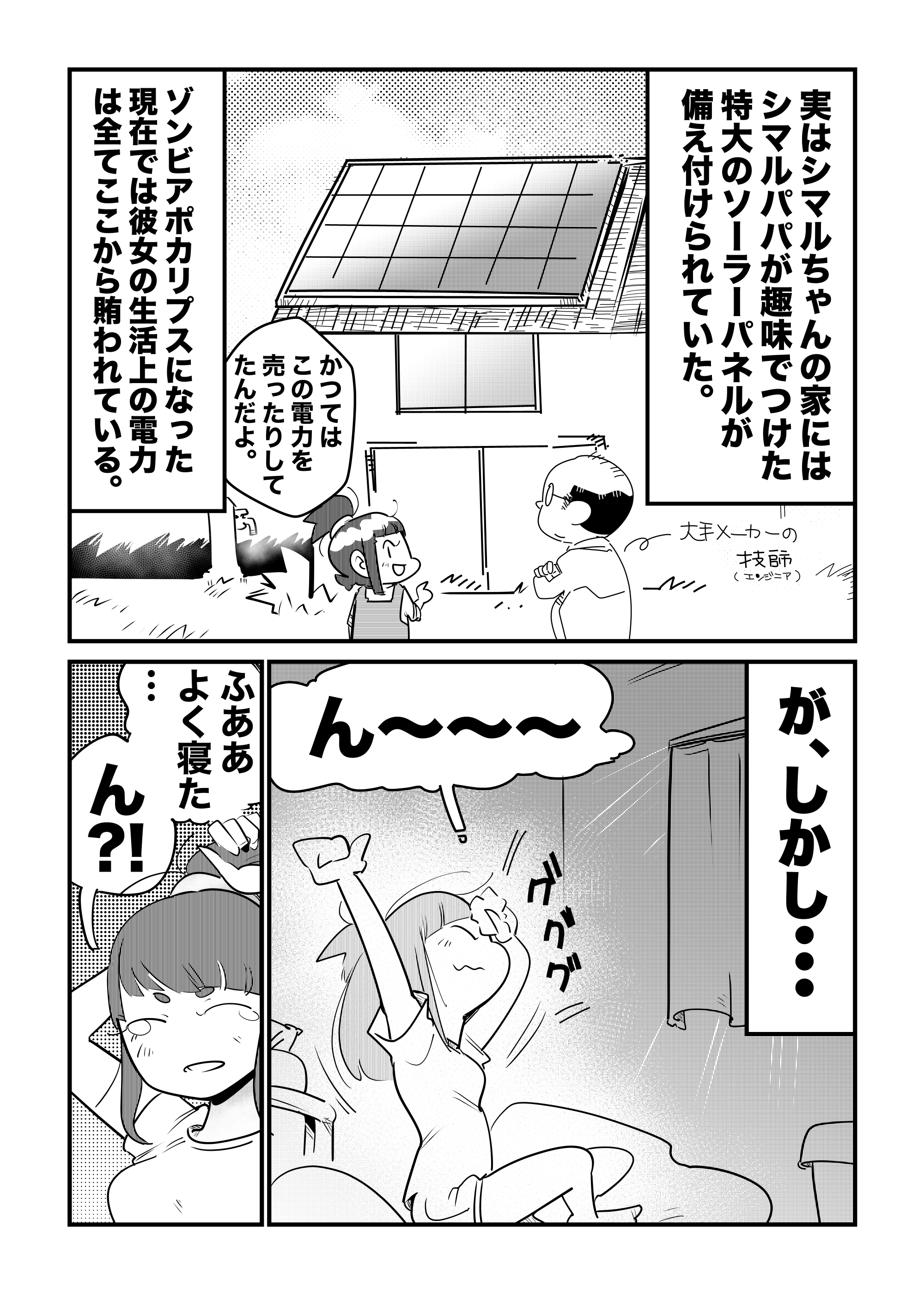 f:id:terashimaru117:20210914233906p:plain