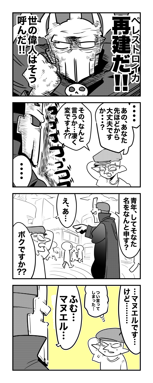 f:id:terashimaru117:20210914235447p:plain