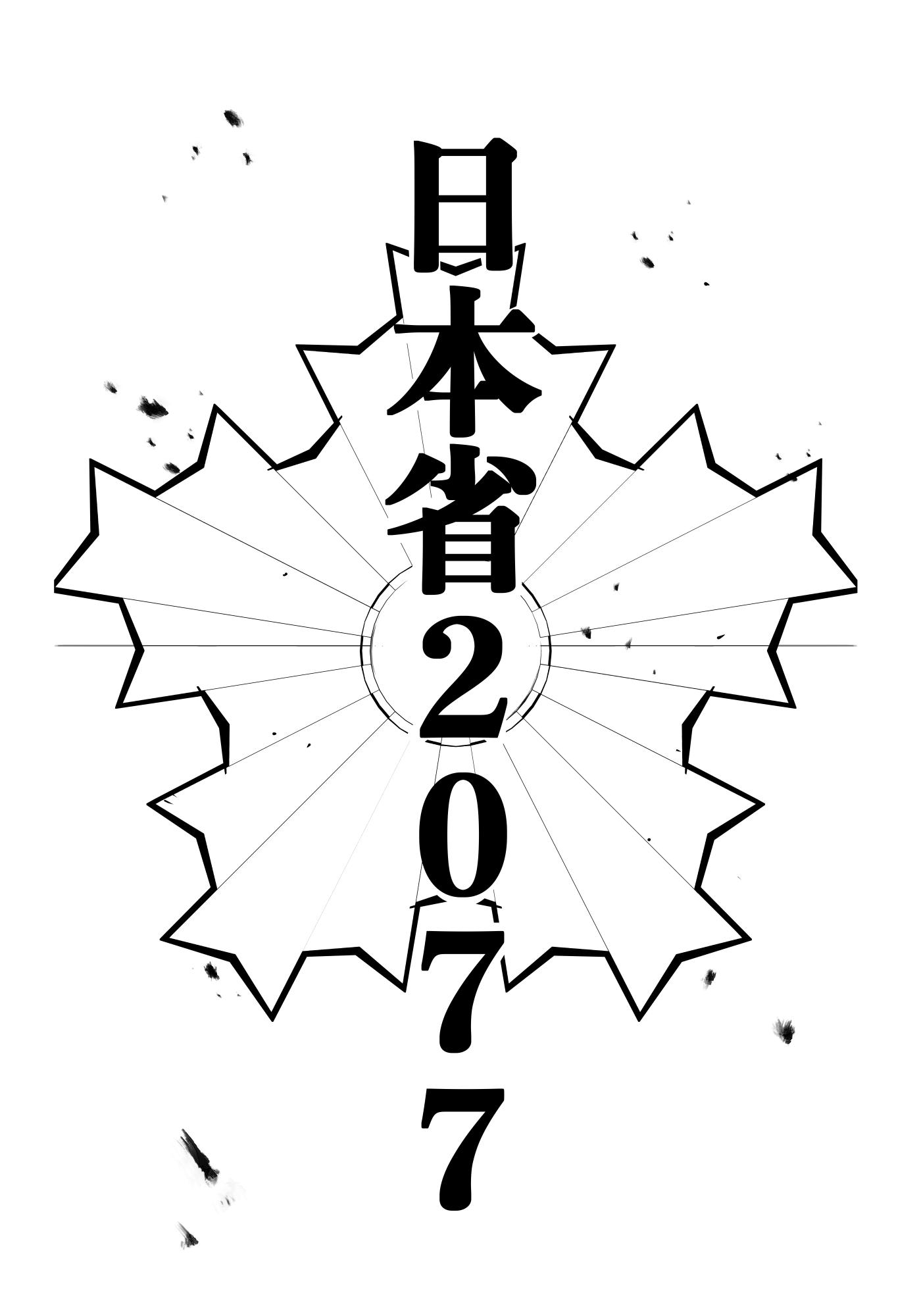 f:id:terashimaru117:20210915000700p:plain