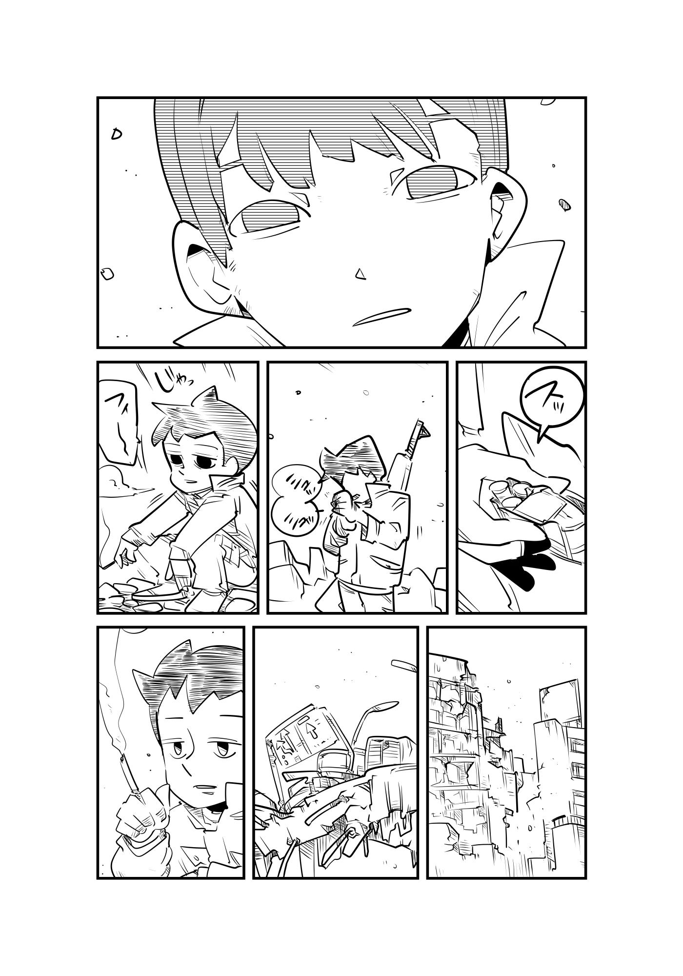 f:id:terashimaru117:20210915000720p:plain