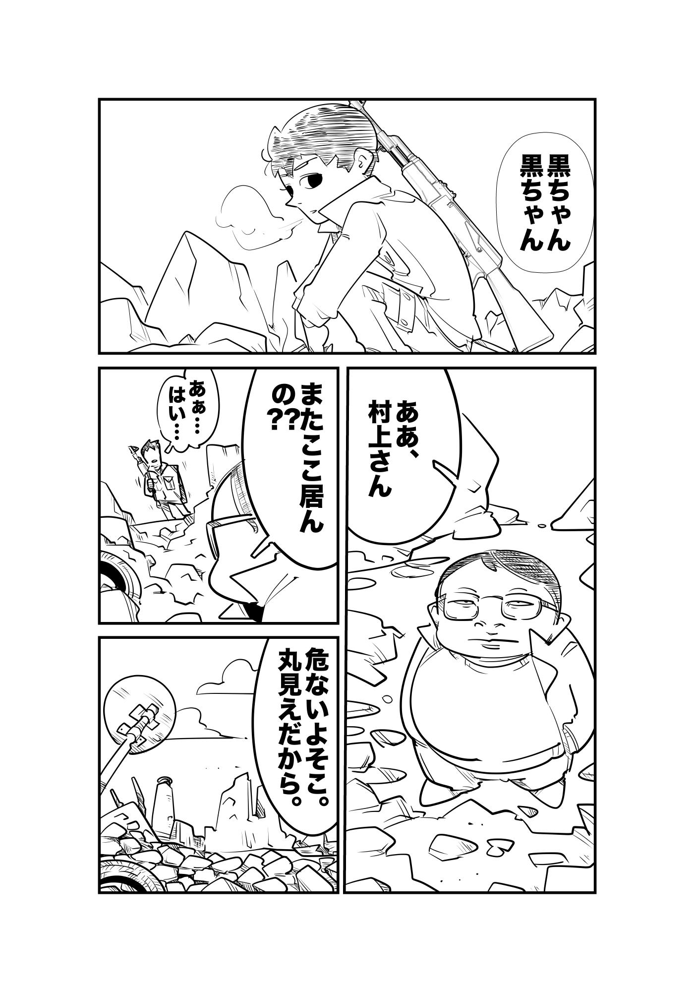 f:id:terashimaru117:20210915000725p:plain
