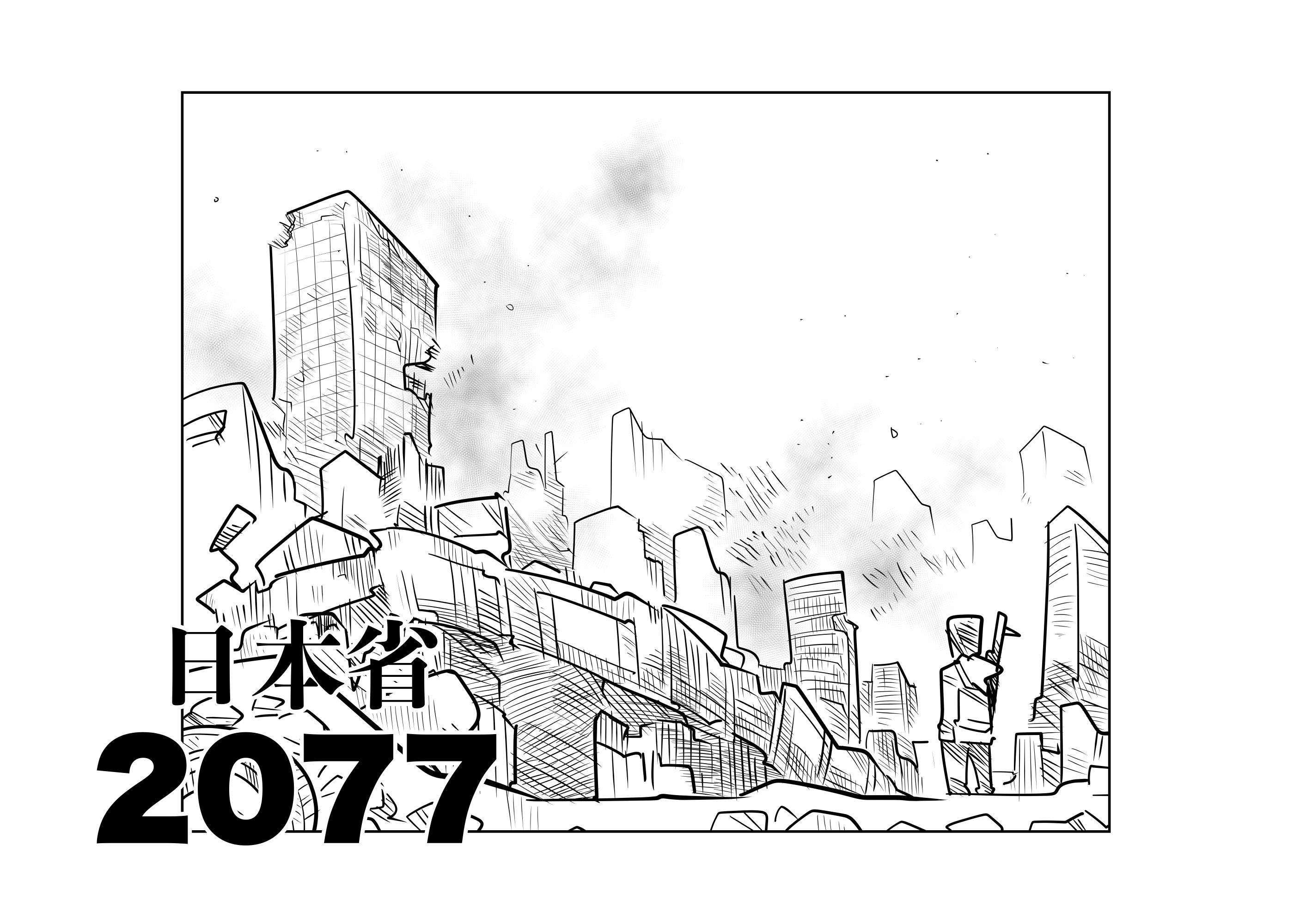 f:id:terashimaru117:20210915001042p:plain
