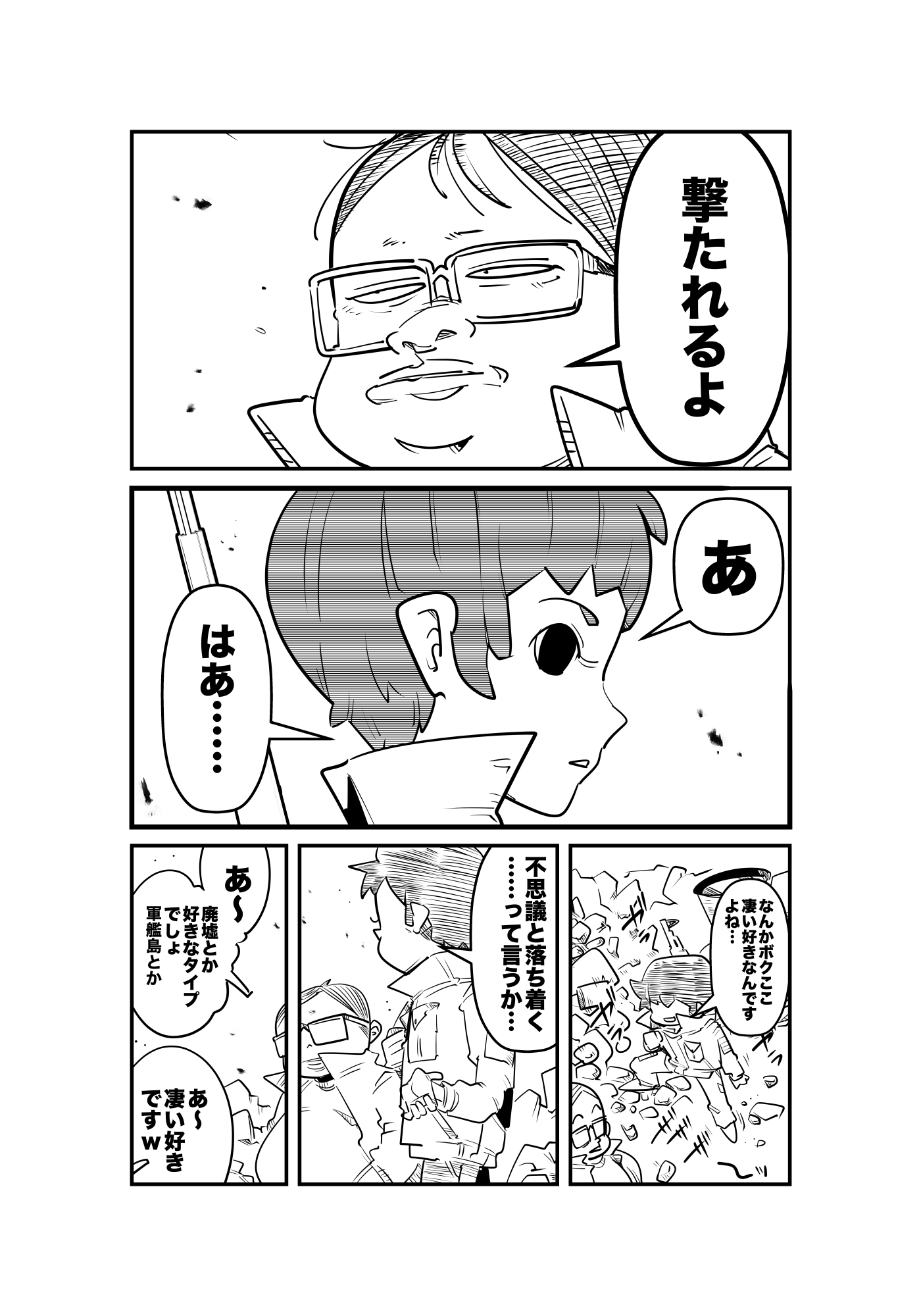 f:id:terashimaru117:20210915001121p:plain