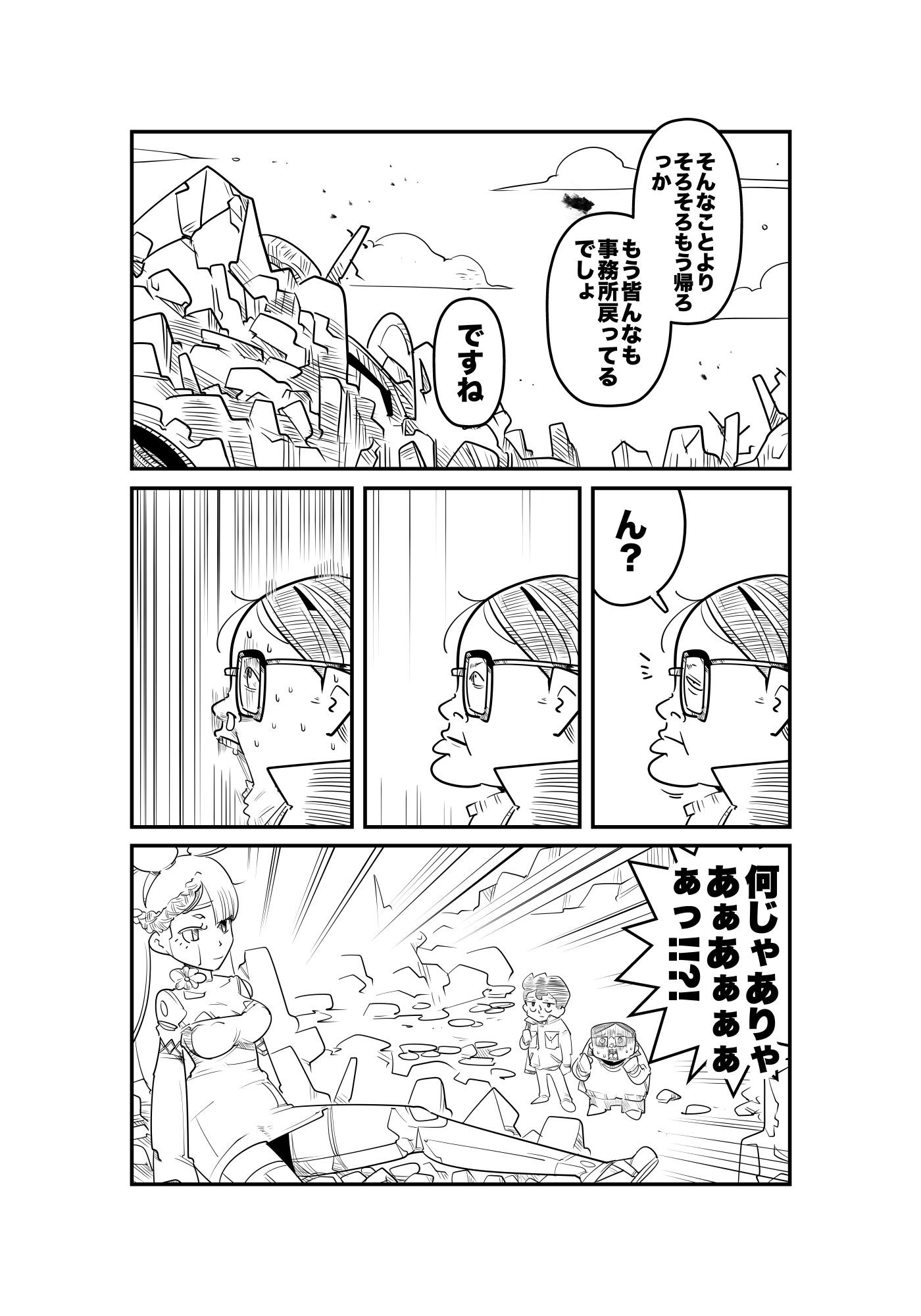 f:id:terashimaru117:20210915001126p:plain