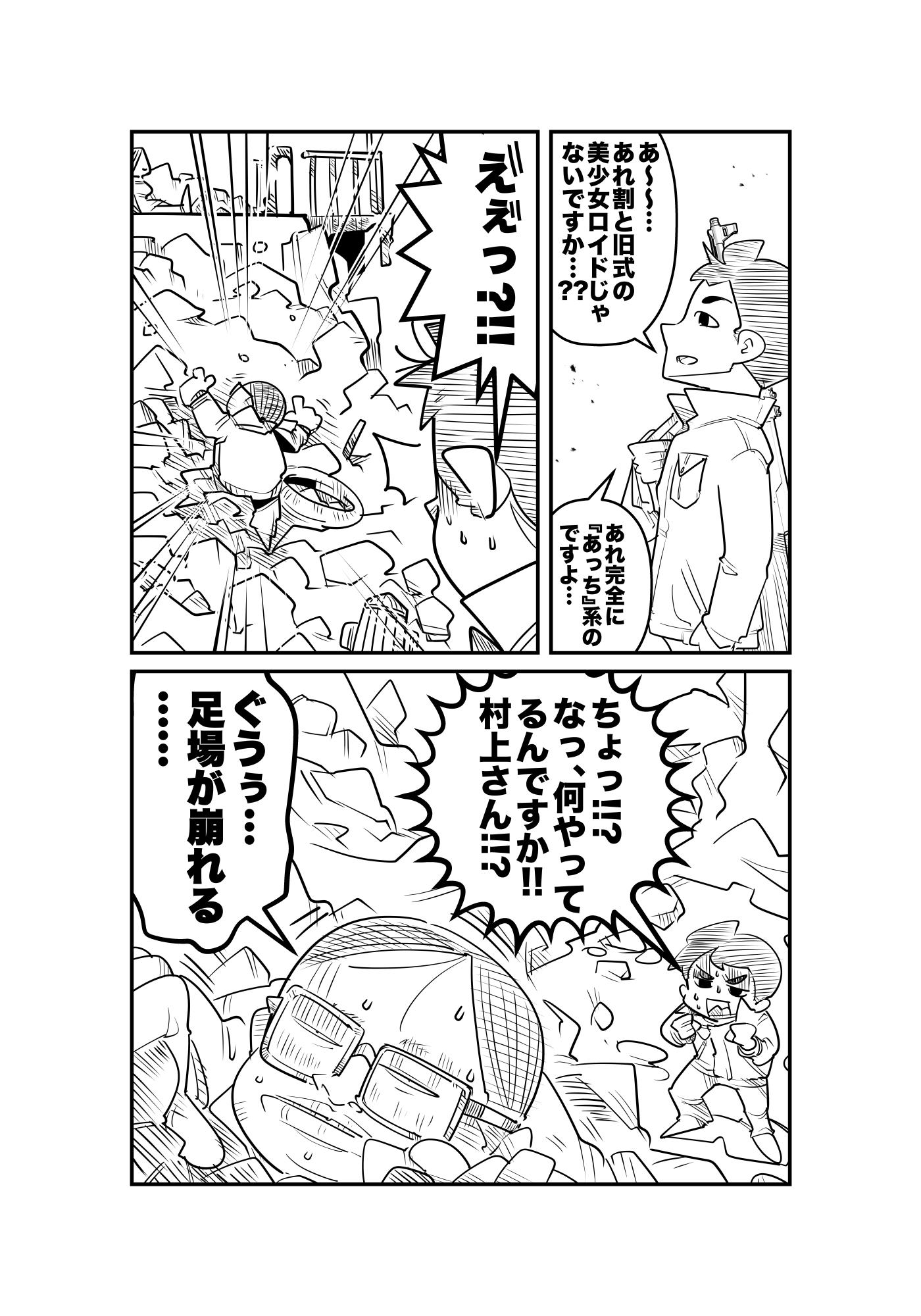 f:id:terashimaru117:20210915001132p:plain