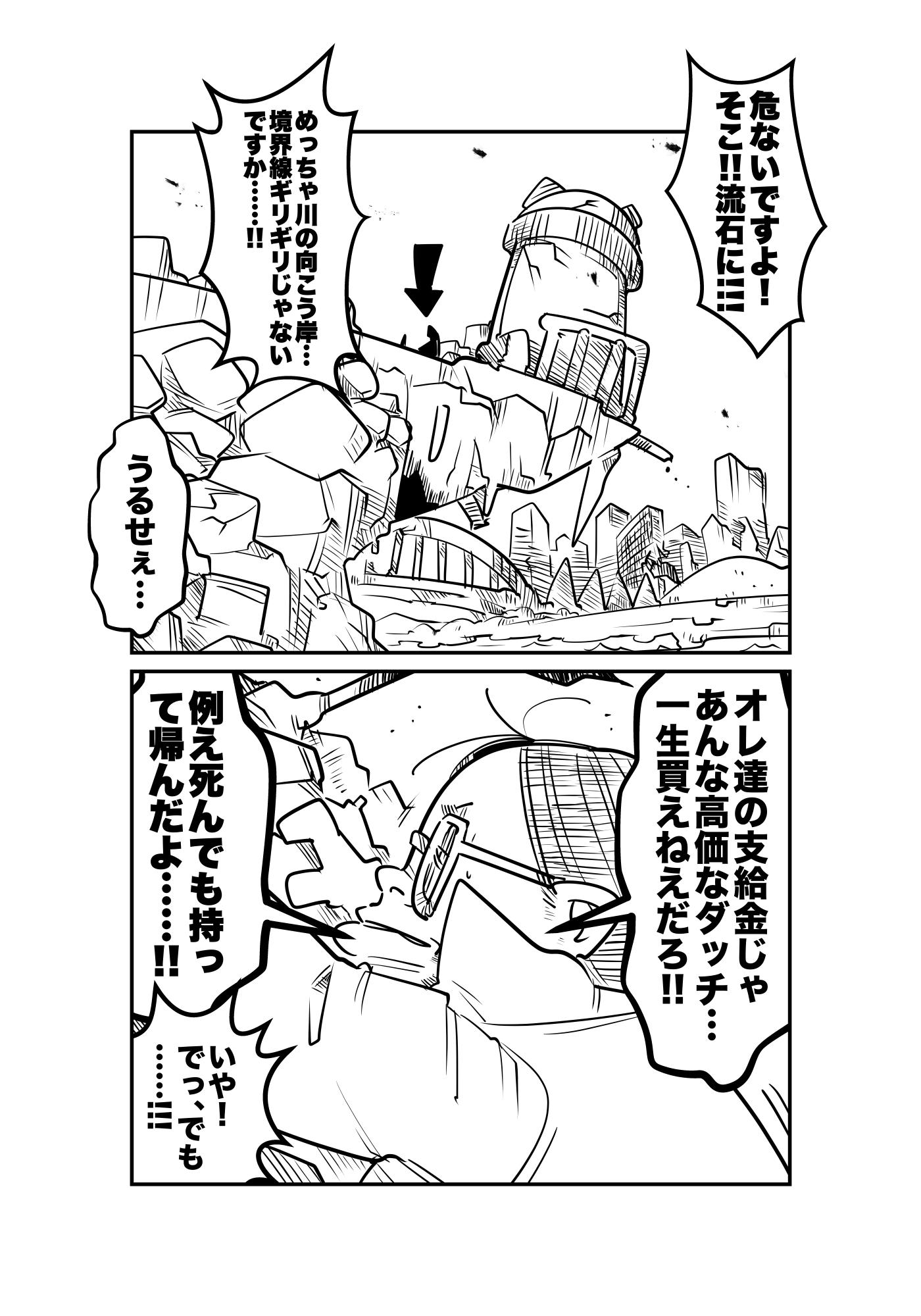 f:id:terashimaru117:20210915001137p:plain