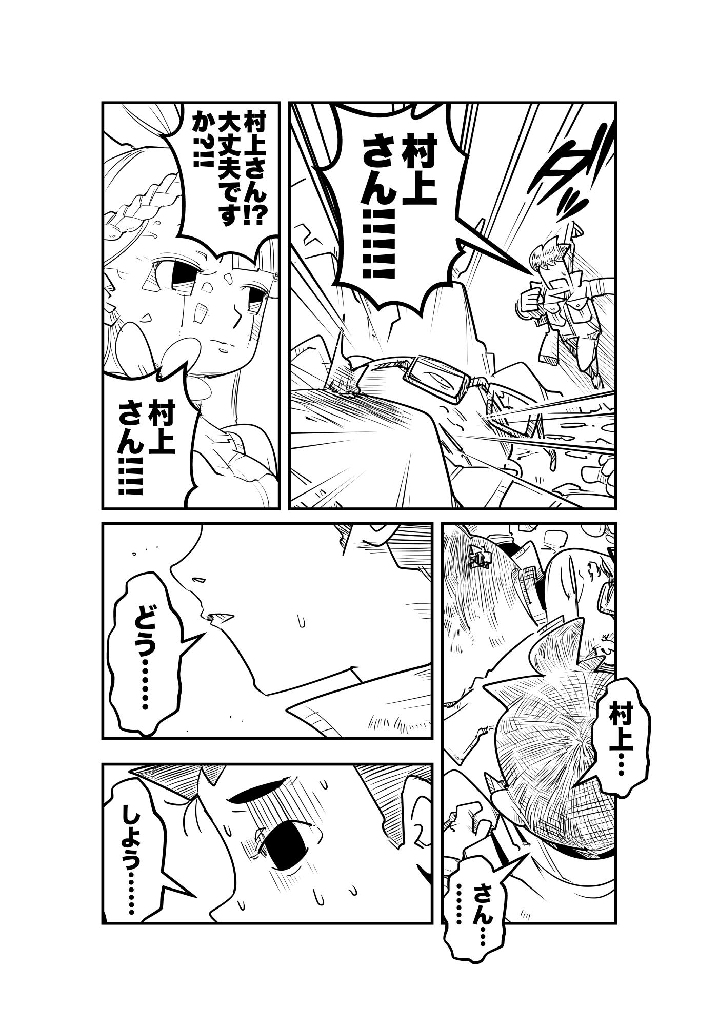 f:id:terashimaru117:20210915001148p:plain