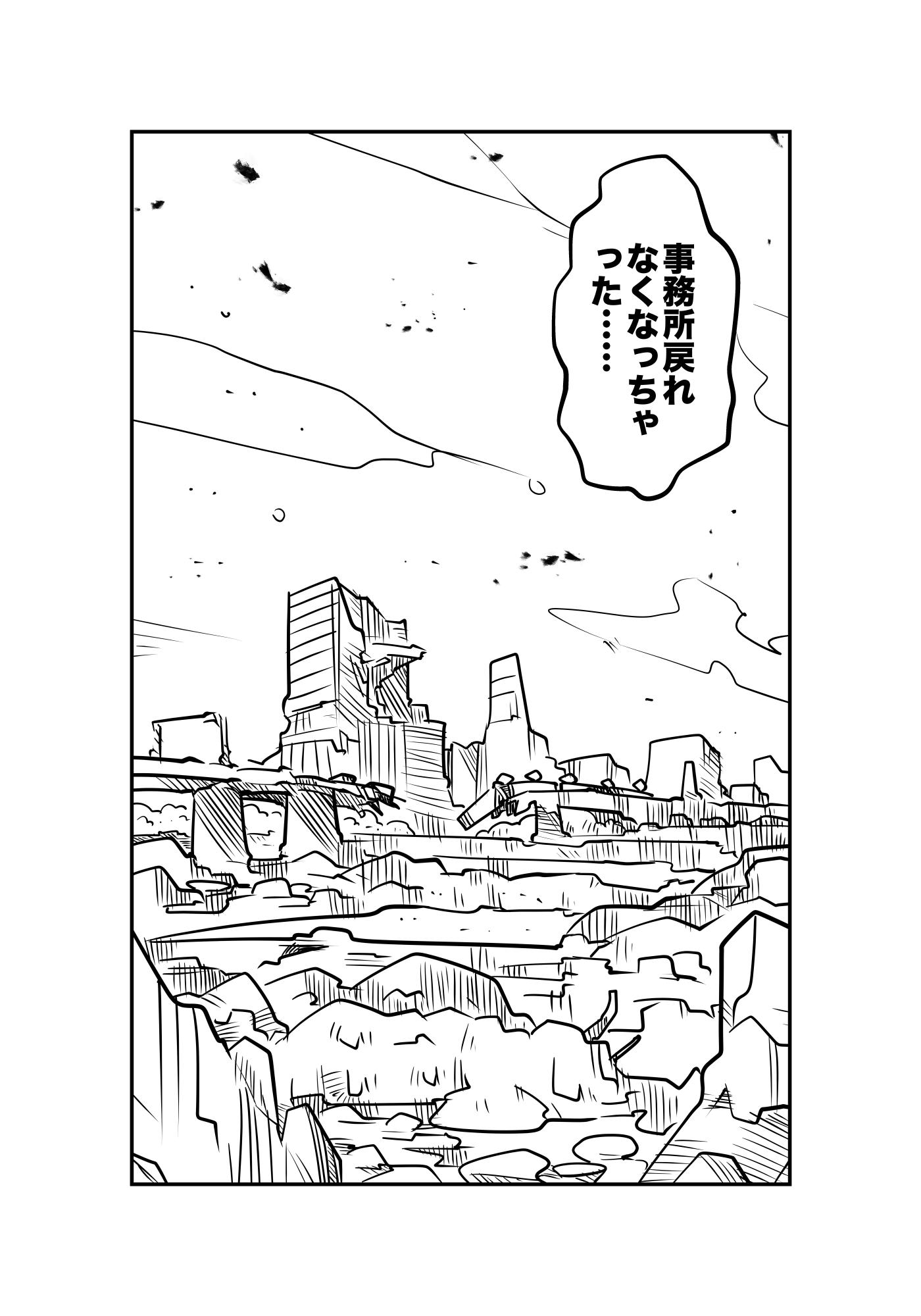 f:id:terashimaru117:20210915001347p:plain